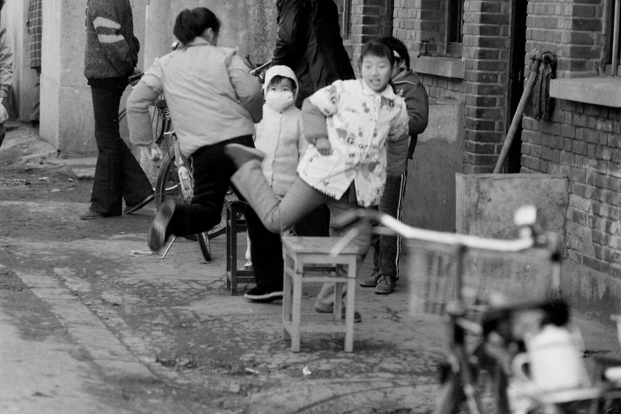 11/12/1988: 8: Nanjing