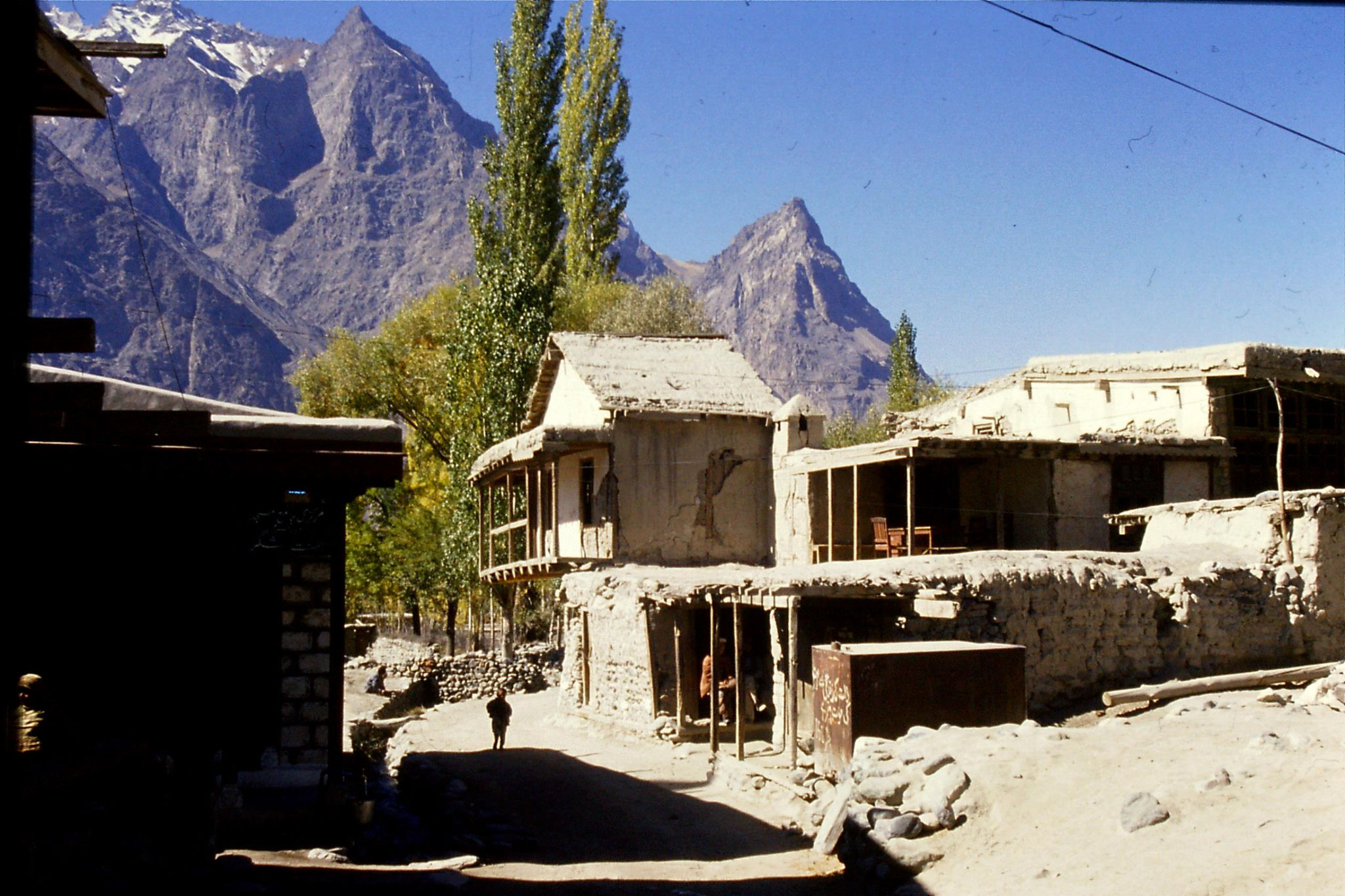 20/10/1989: 12: Houses in Shigar