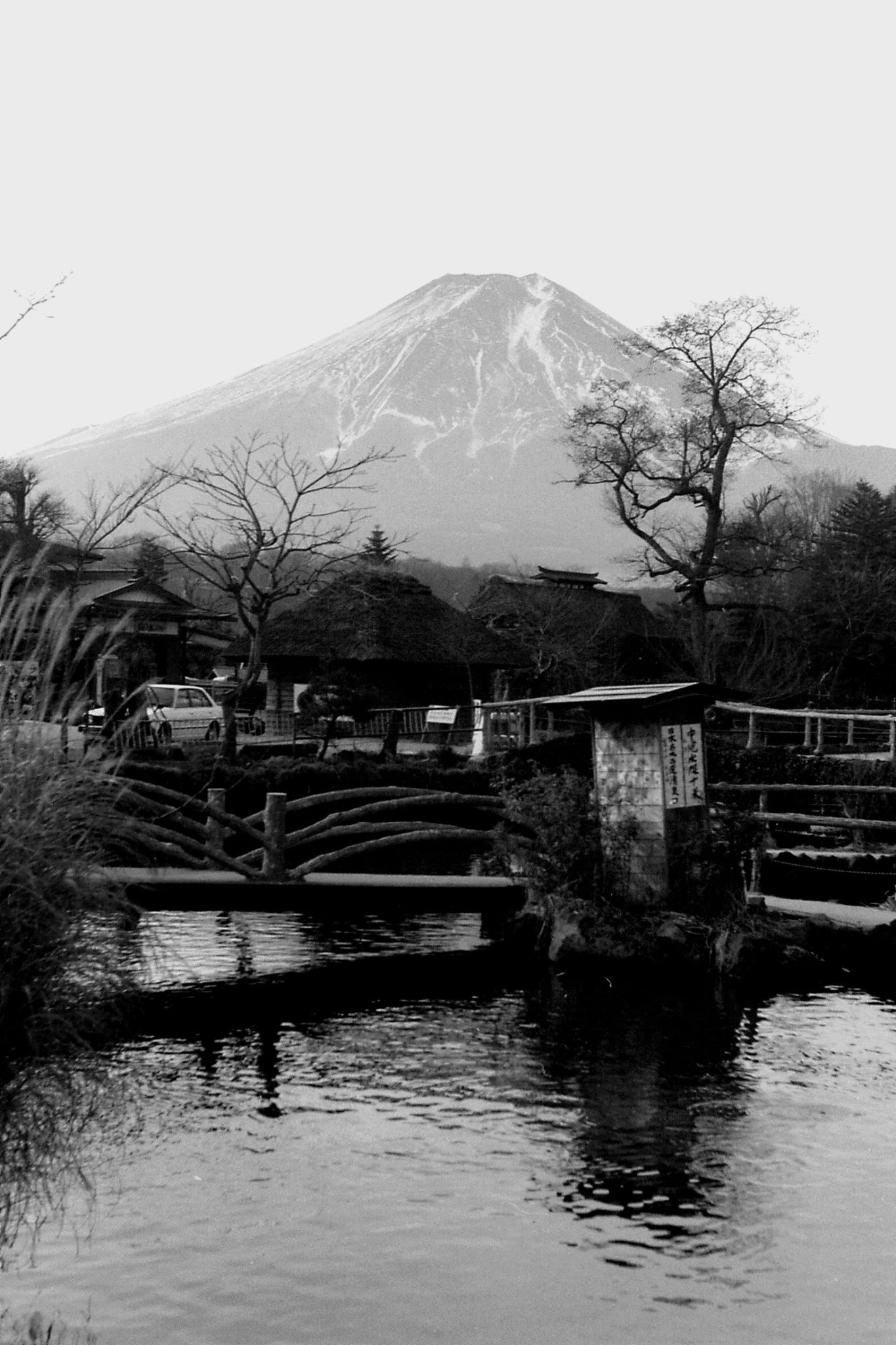 31/12/1988: 12:  at Eight Springs of Mt Fuji