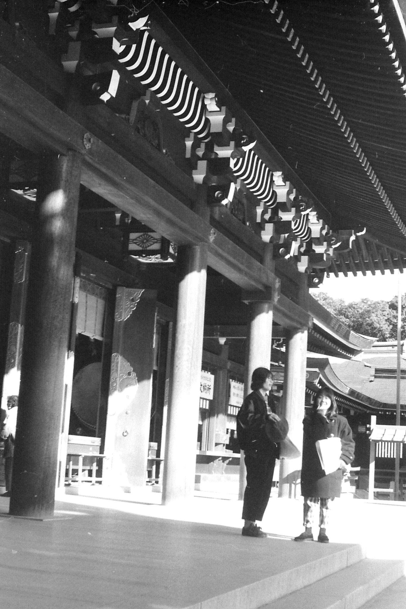 23/12/1988: 24: Tokyo
