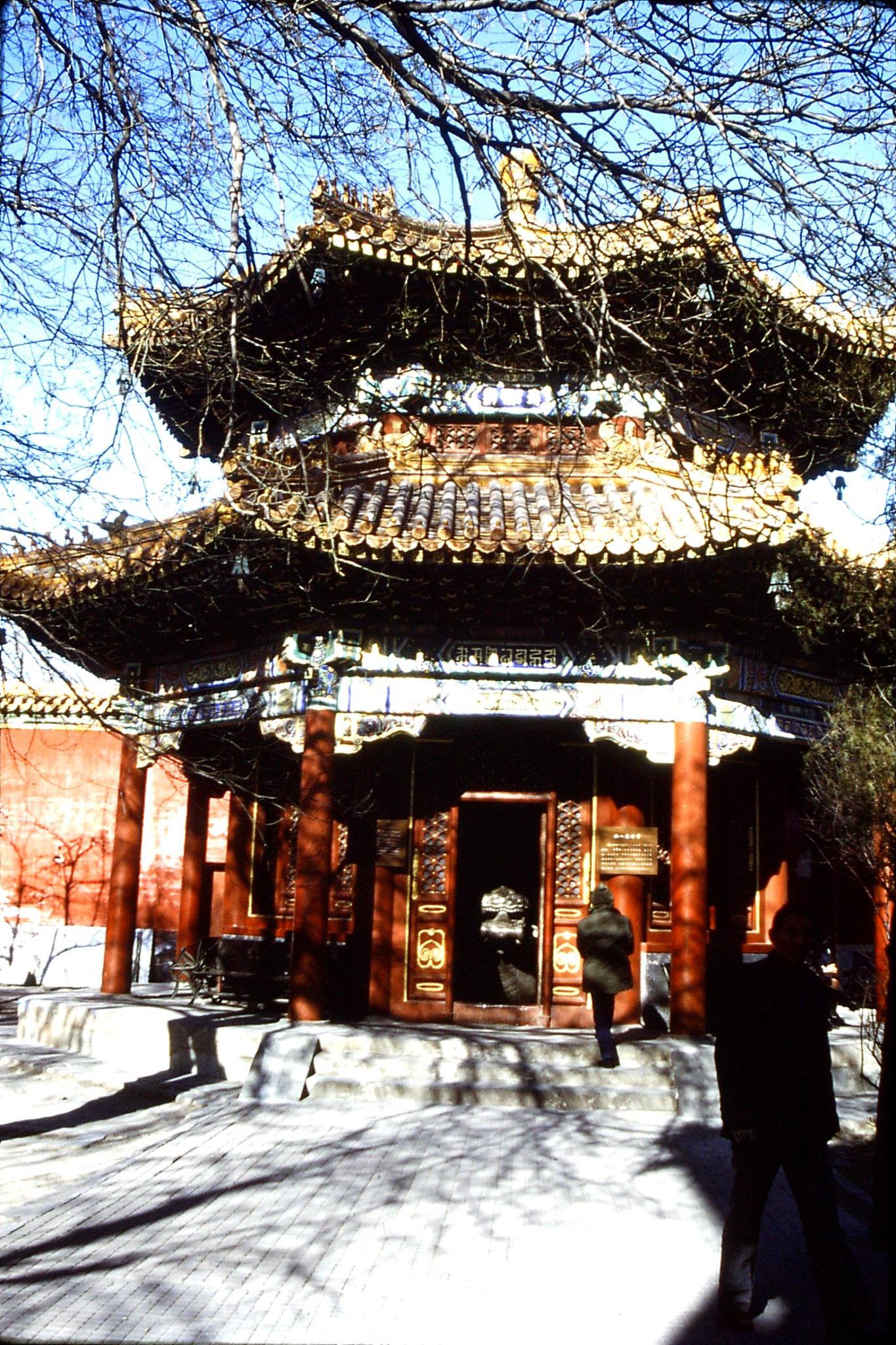 4/12/1988: 3: Beijing Yong He temple