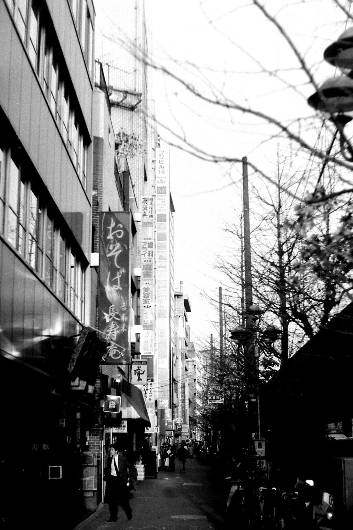 23/12/1988: 18: Tokyo