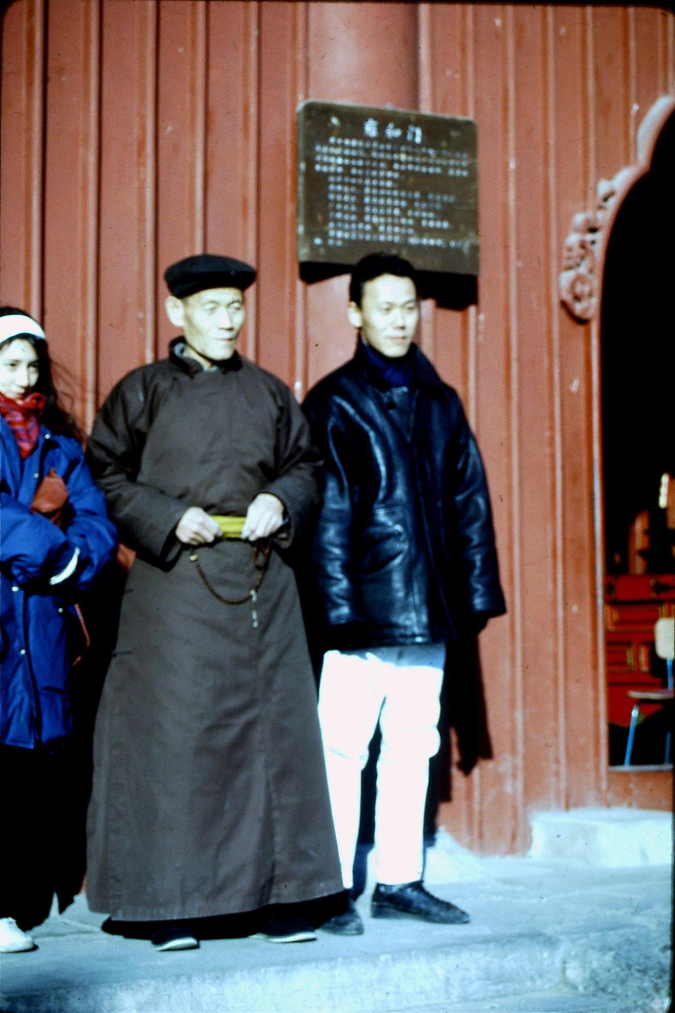 4/12/1988: 11: Beijing Yong He temple