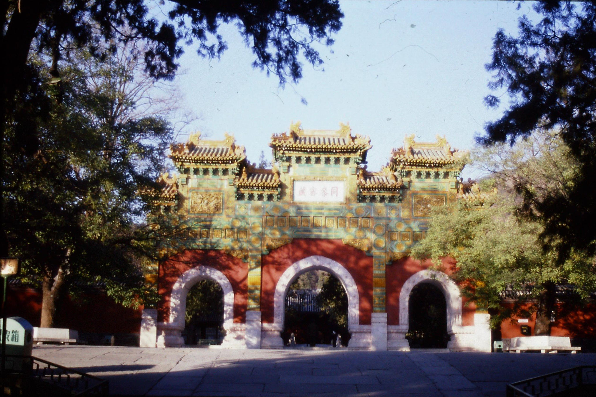 24/11/1988: 2: Xianshan Temple of Sleeping Buddha
