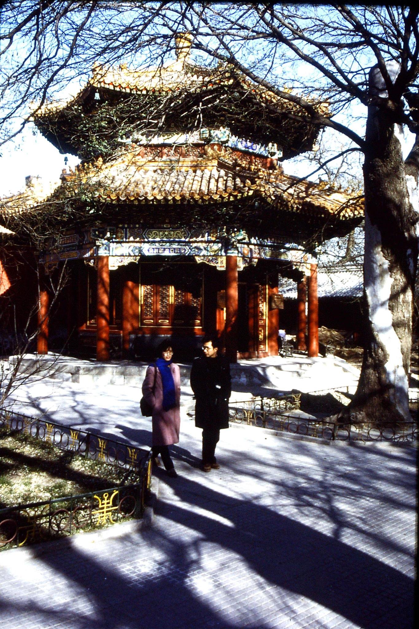 4/12/1988: 2: Beijing Yong He temple