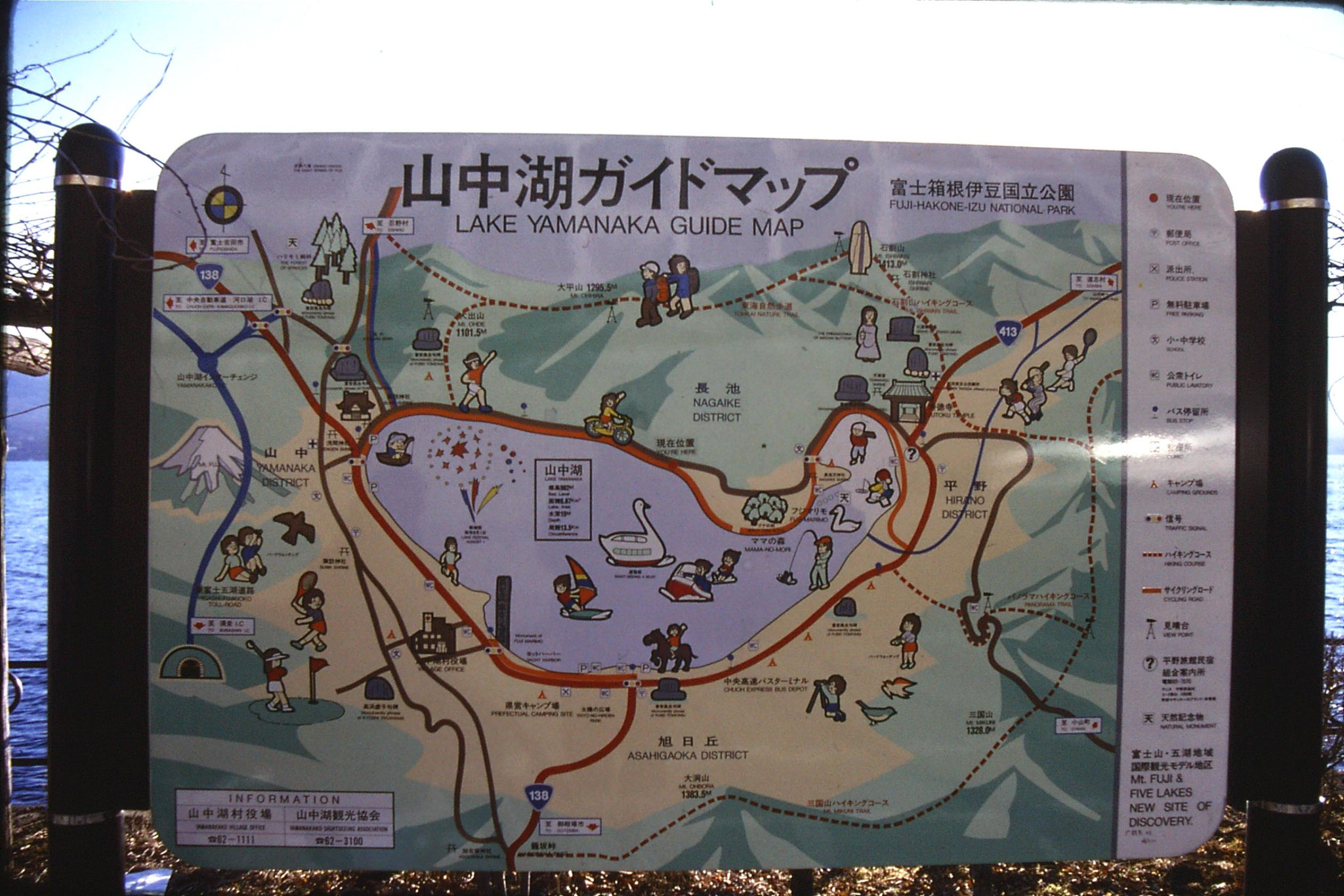 31/12/1988: 11: map of Five Lake area