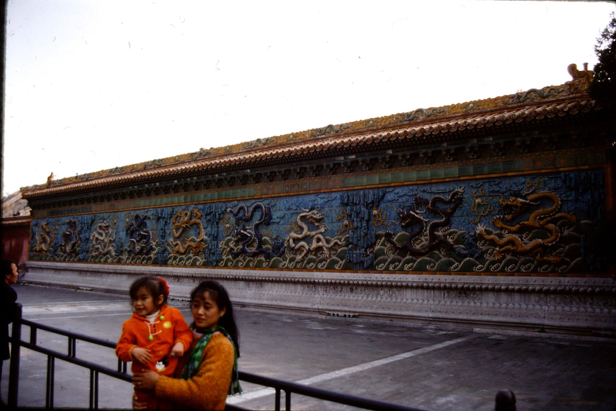 30/10/1988: 04: Forbidden City, Dragon Screen