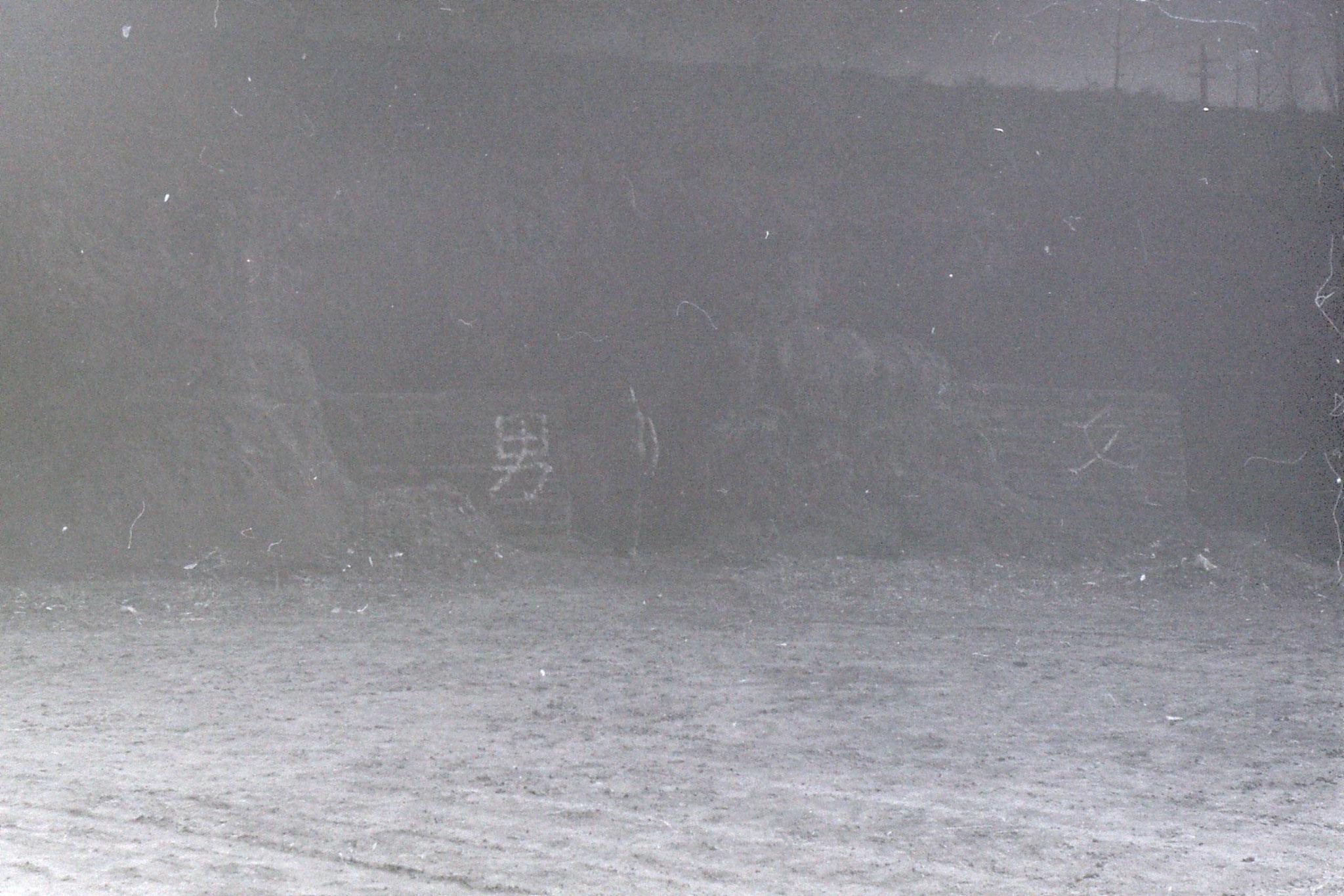 7/3/1989: 24: Xianyang