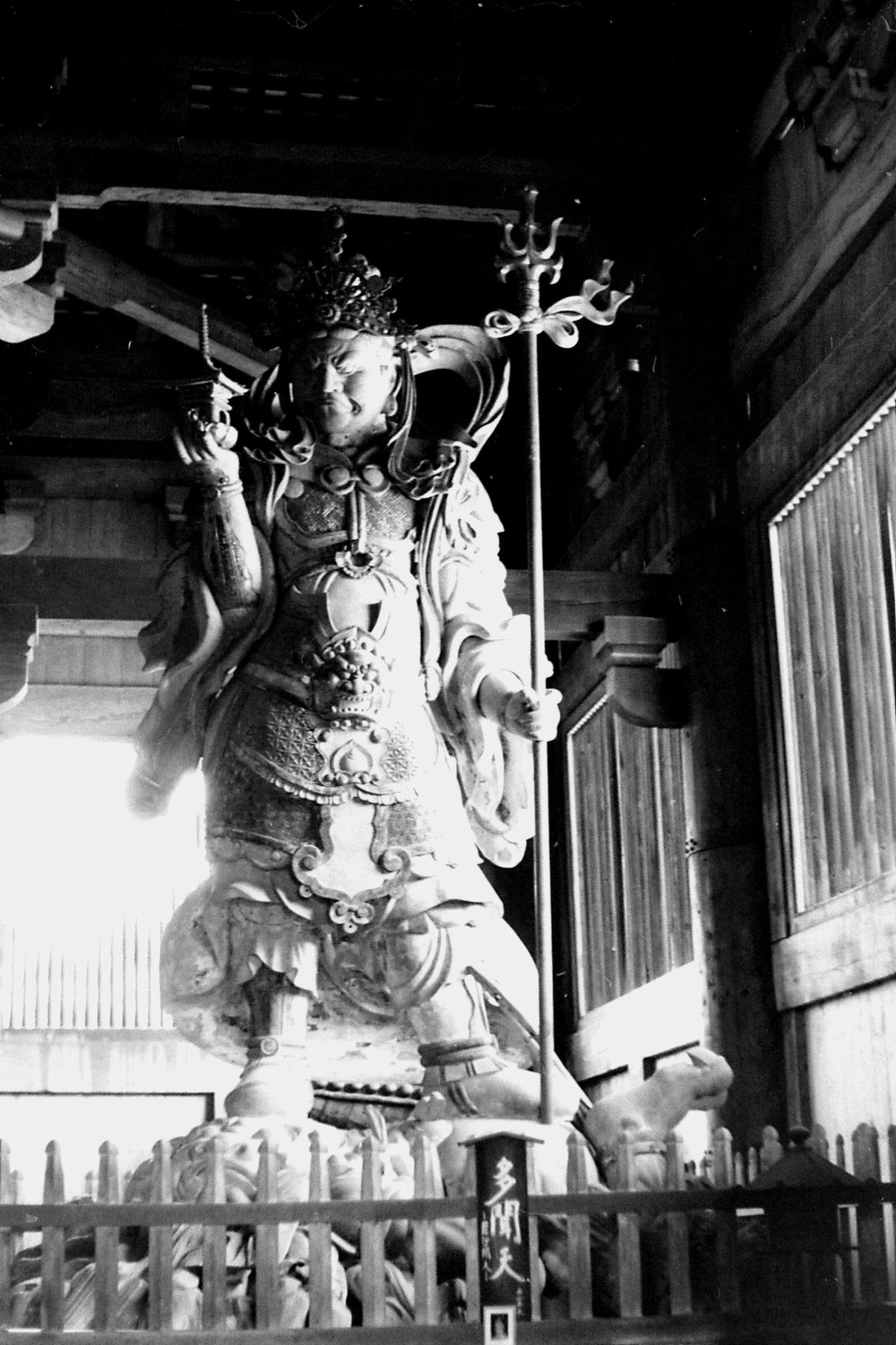 25/1/1989: 34:Nara