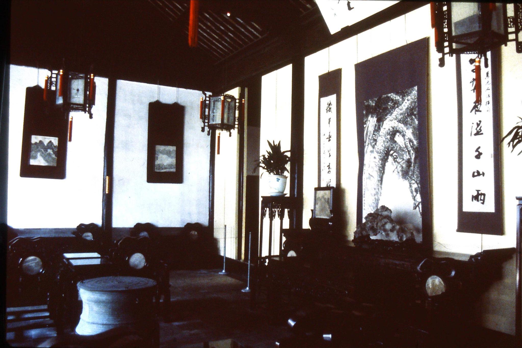 21/3/1989: 28: Suzhou Wangshi Gardens