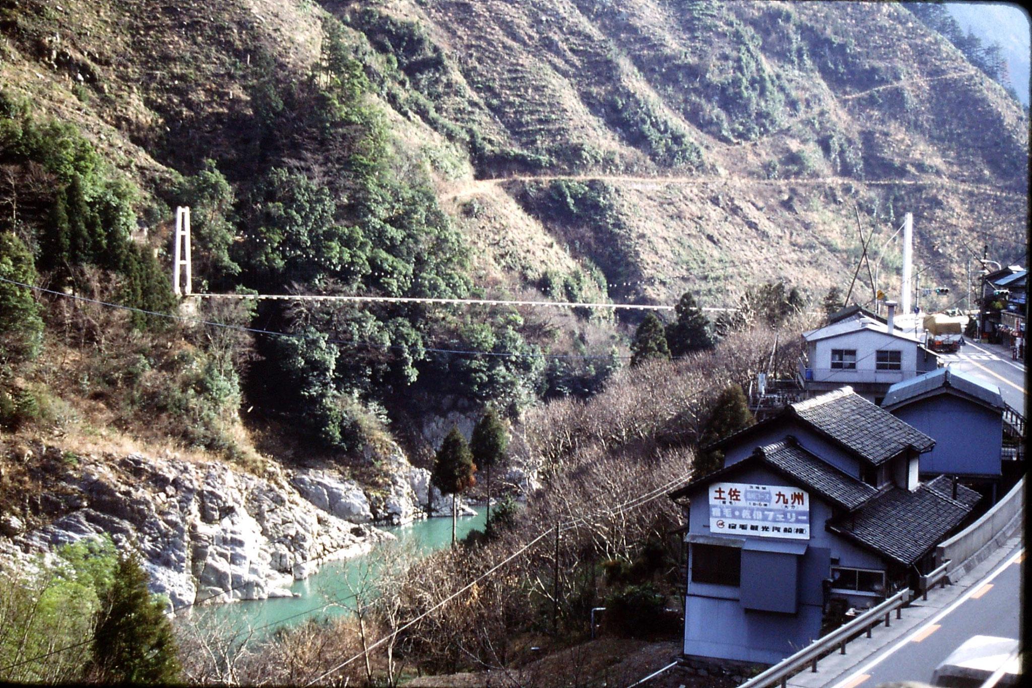 24/1/1989: 30: Oboke Koboke gorge