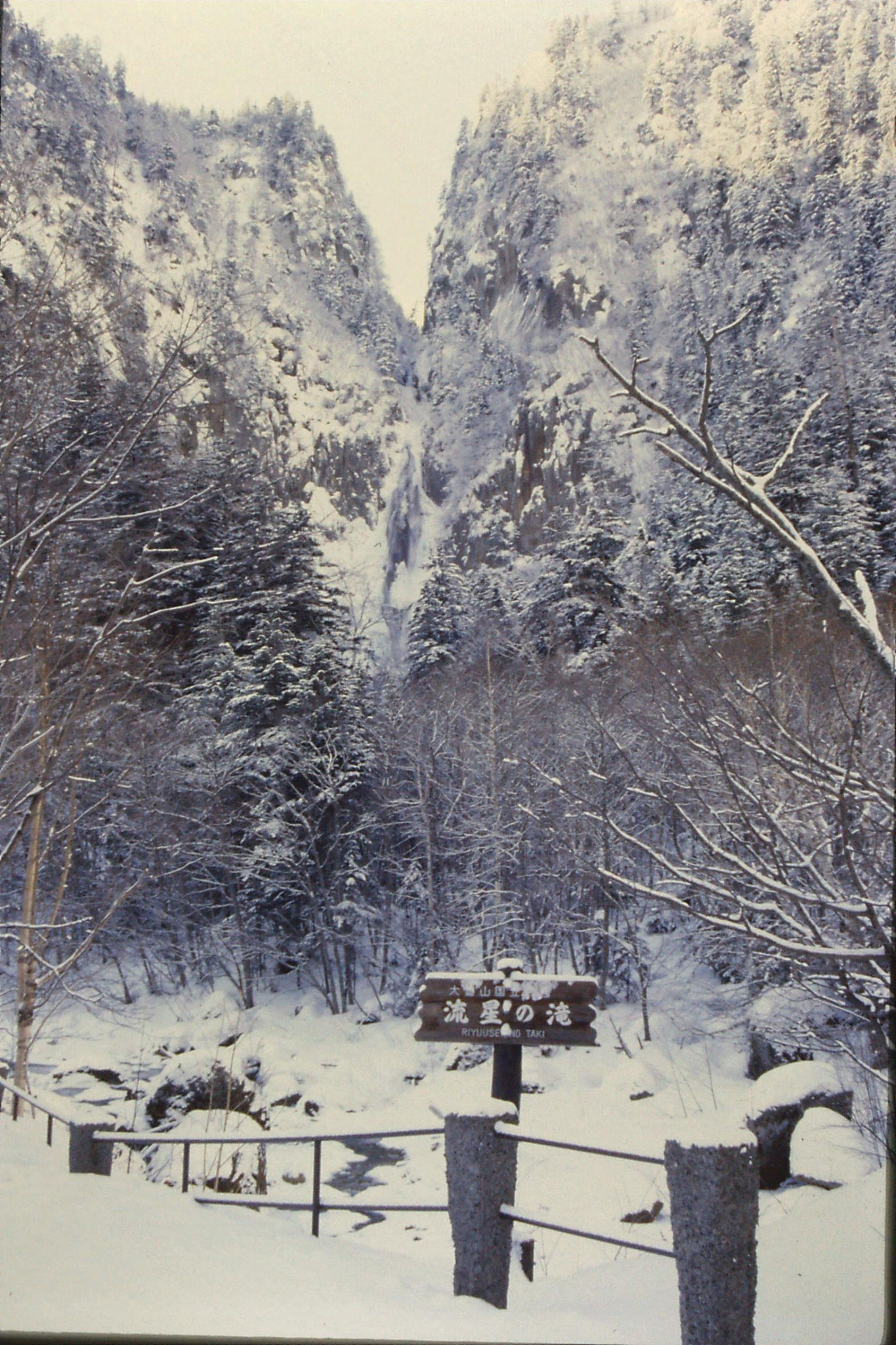 12/1/1989: 13: Sounkyo Onsen Gorge, Ginga-no-taki