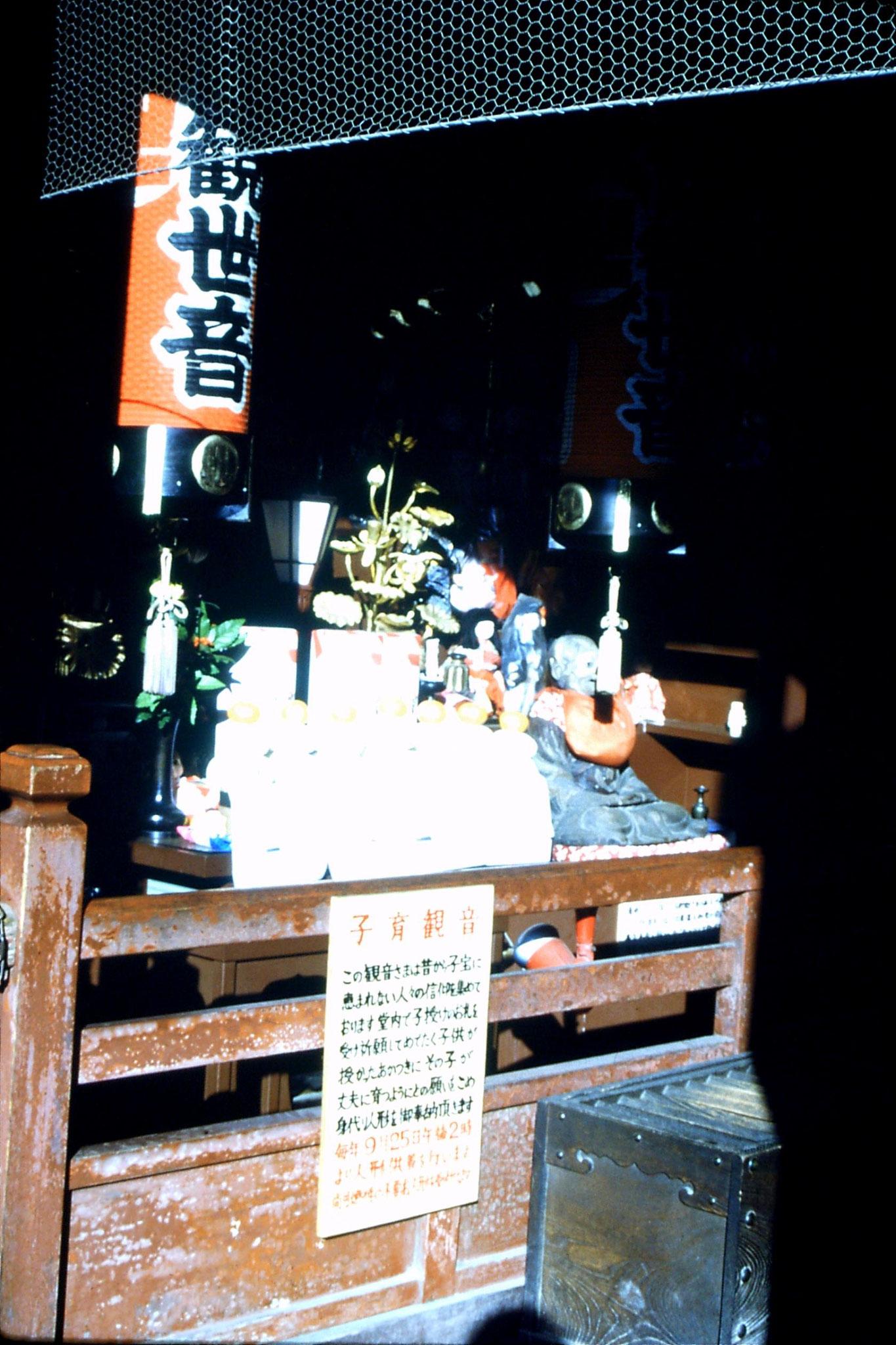 2/1/1989: 35: Canon Temple