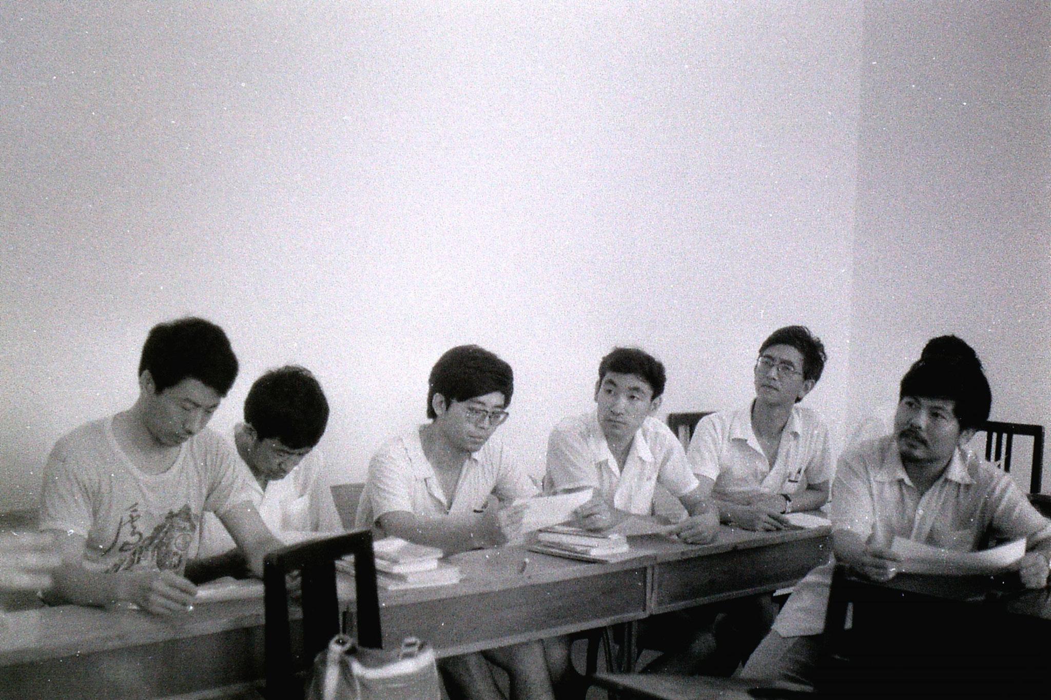 19/7/1989: 7: class