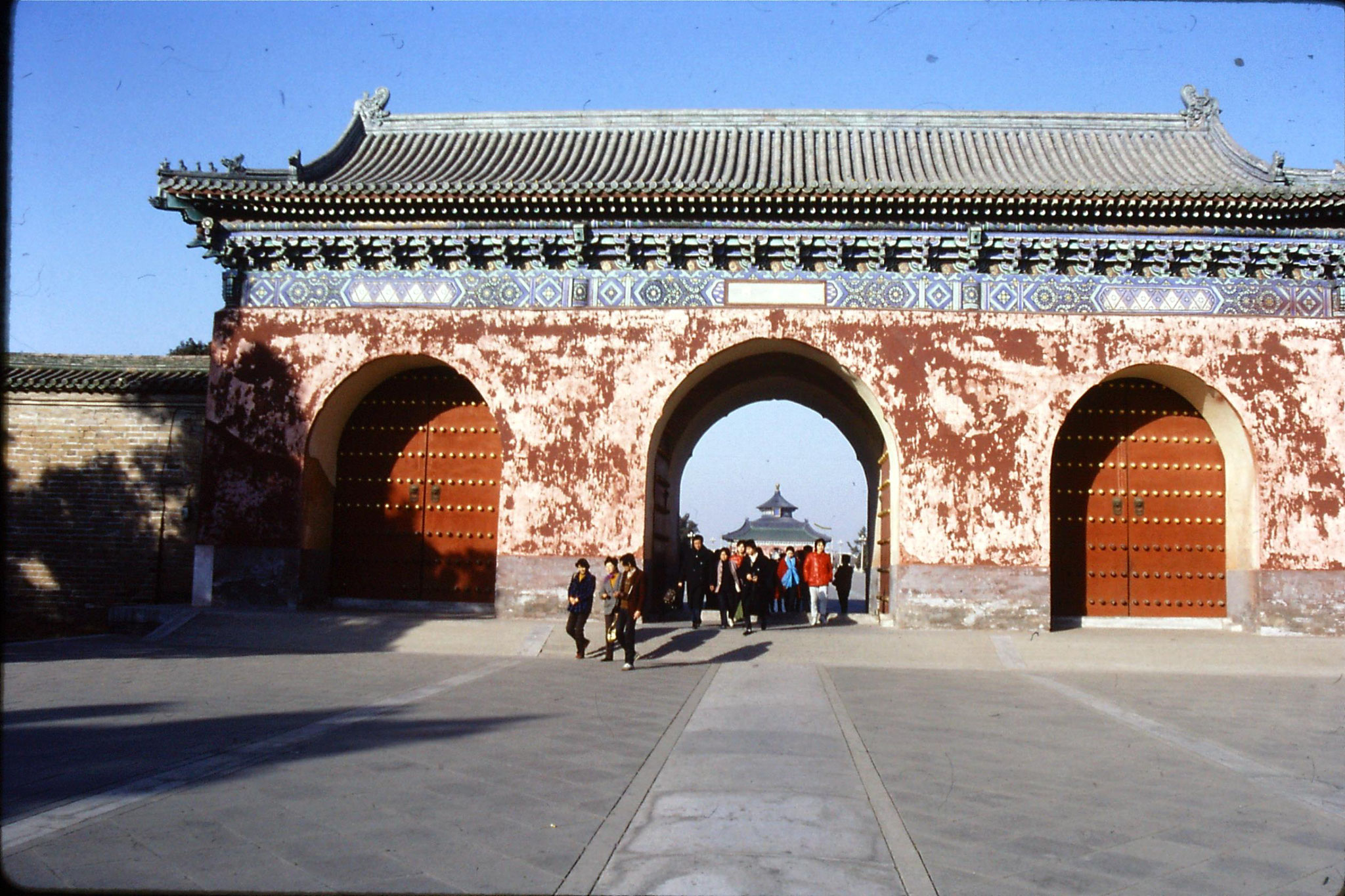 2/12/1988: 20: Tiantan Park