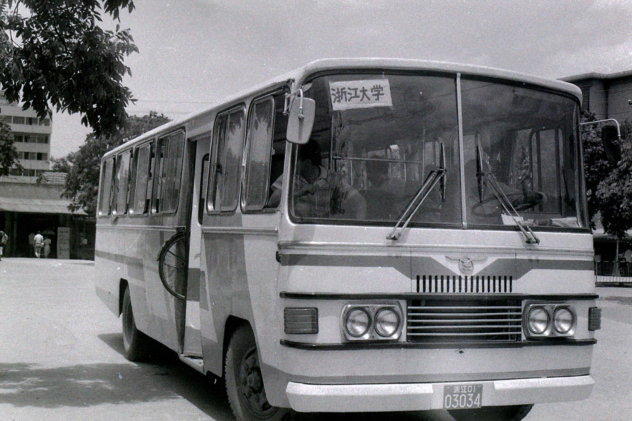 8/6/1989: 7: Zheda bus ? for demonstrators