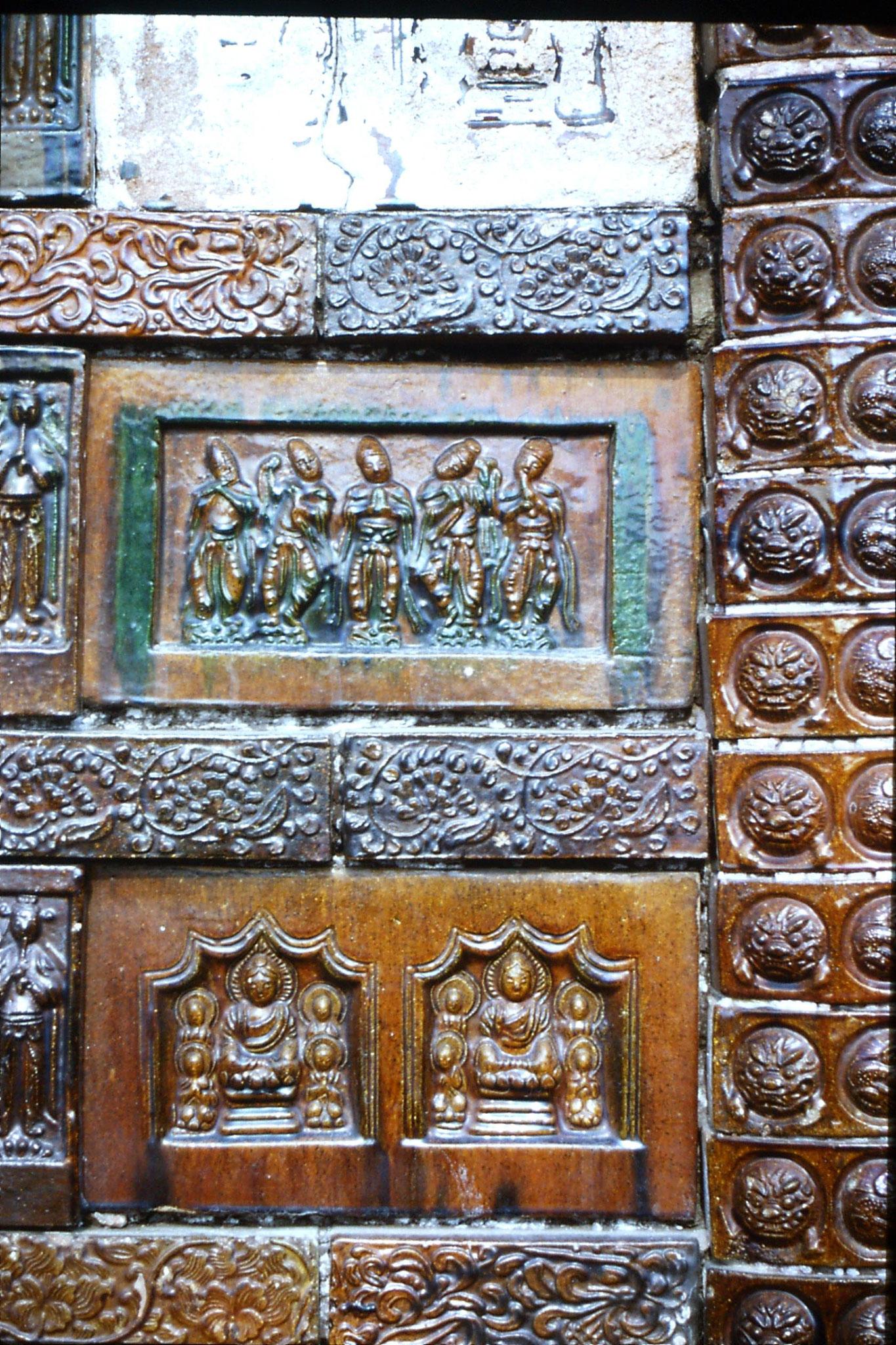 25/2/1989: 13: Kaifeng Iron Pagoda