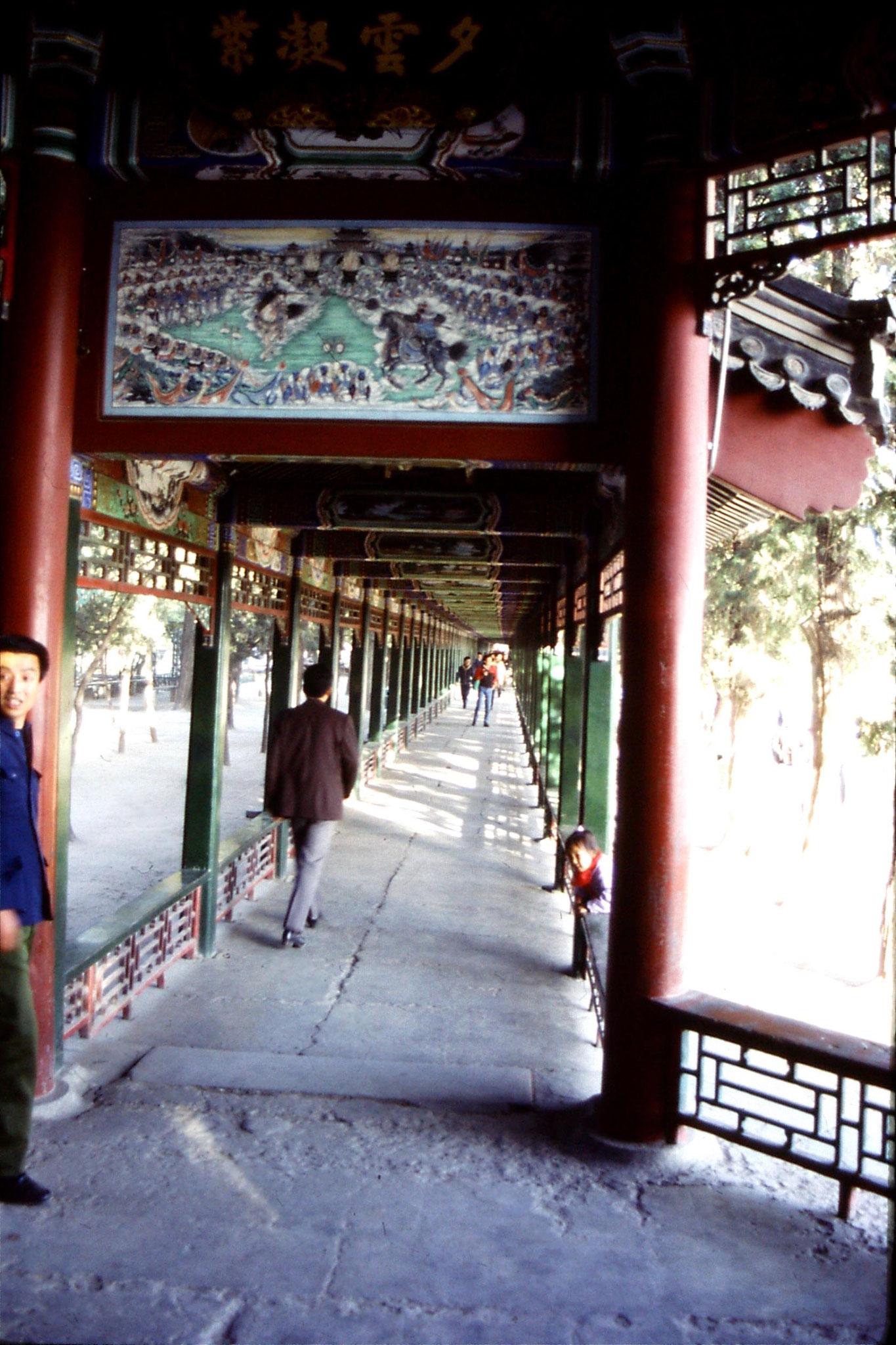 1/11/1988: 10: Summer Palace