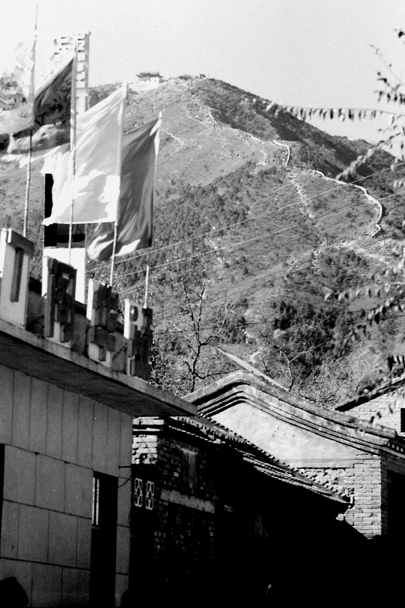 6/11/1988: 38: trip to Xiangshan Park