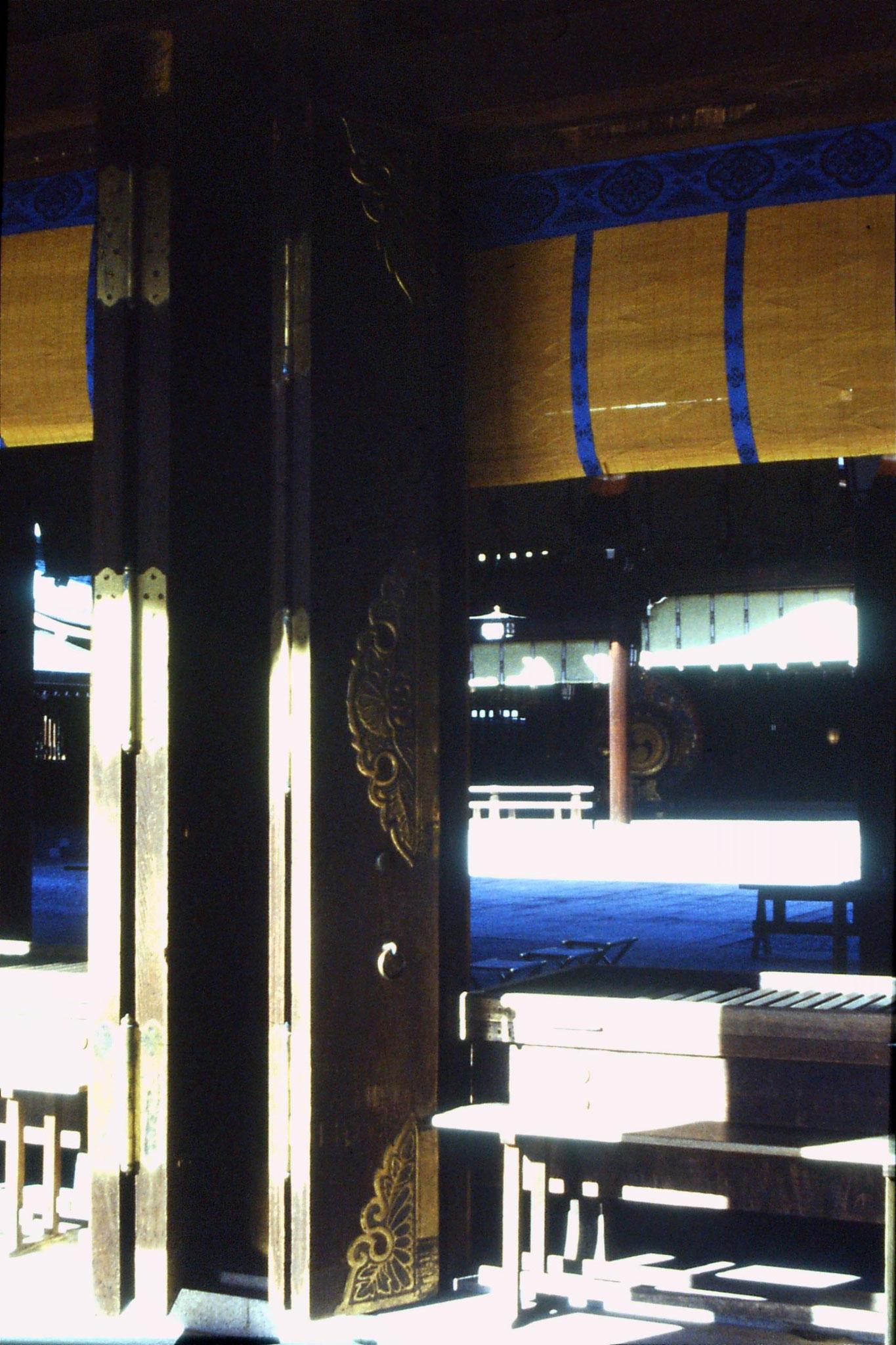28/12/1988: 33: Tokyo
