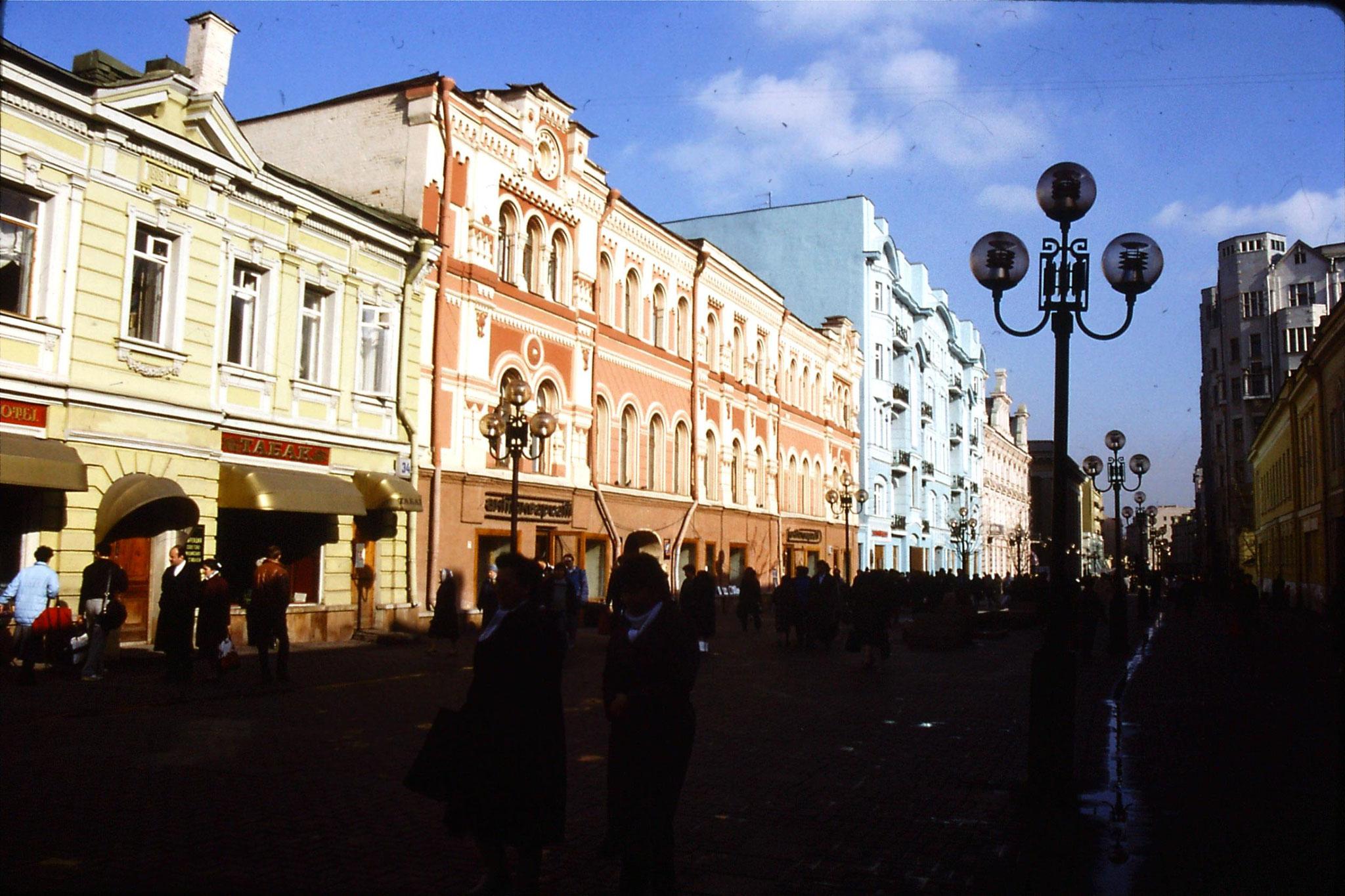 17/10/1988: 12: Arbat street