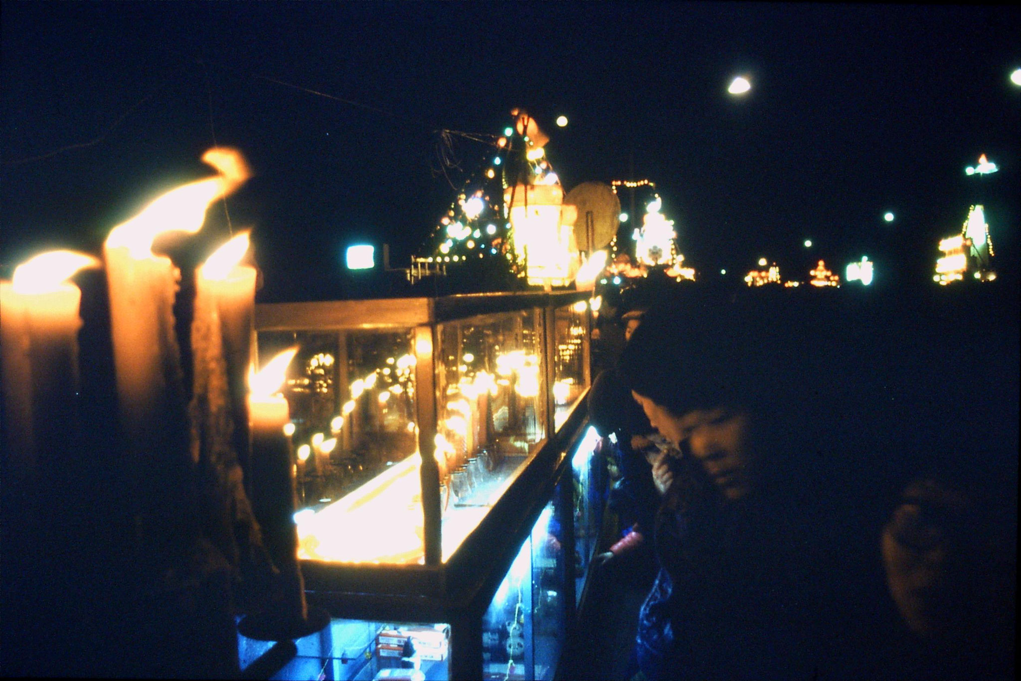 20/2/1989: 33: Qufu New Year lanterns