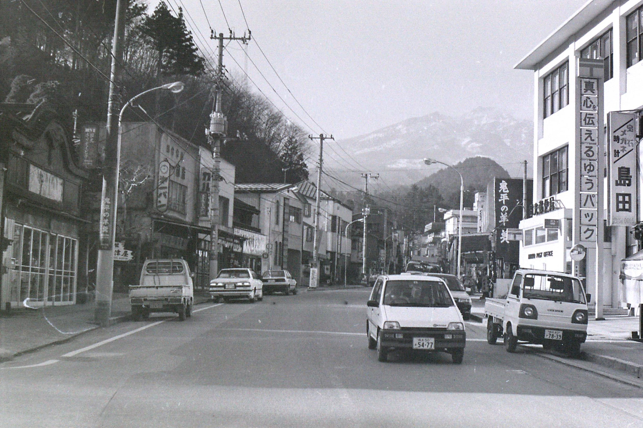 31/1/1989: 11: main street and antique shop