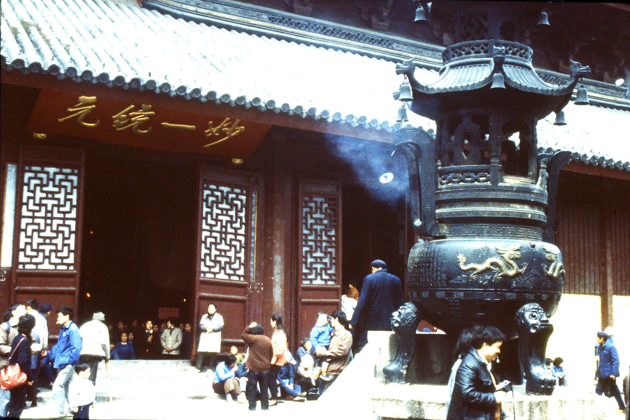 21/3/1989: 36: Suzhou Xuanmiao Si temple