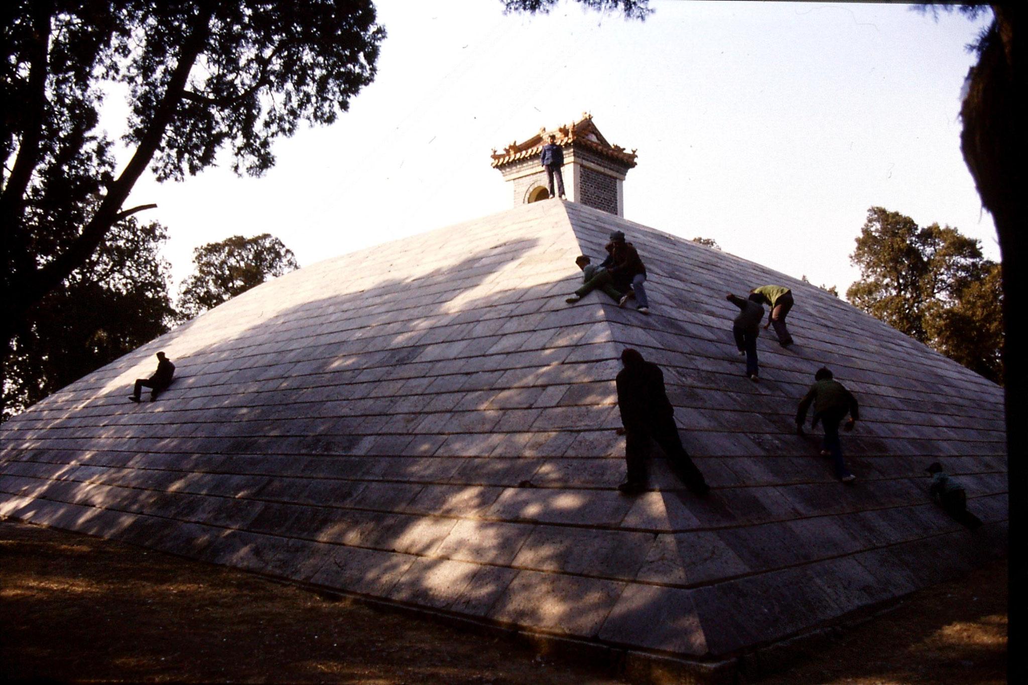 21/2/1989: 6: Qufu Shao Hao tomb
