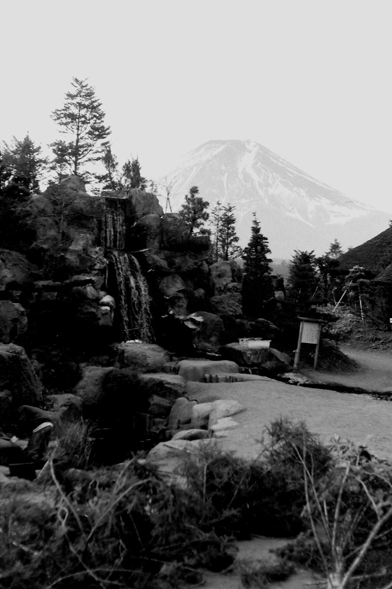 31/12/1988: 9:  at Eight Springs of Mt Fuji