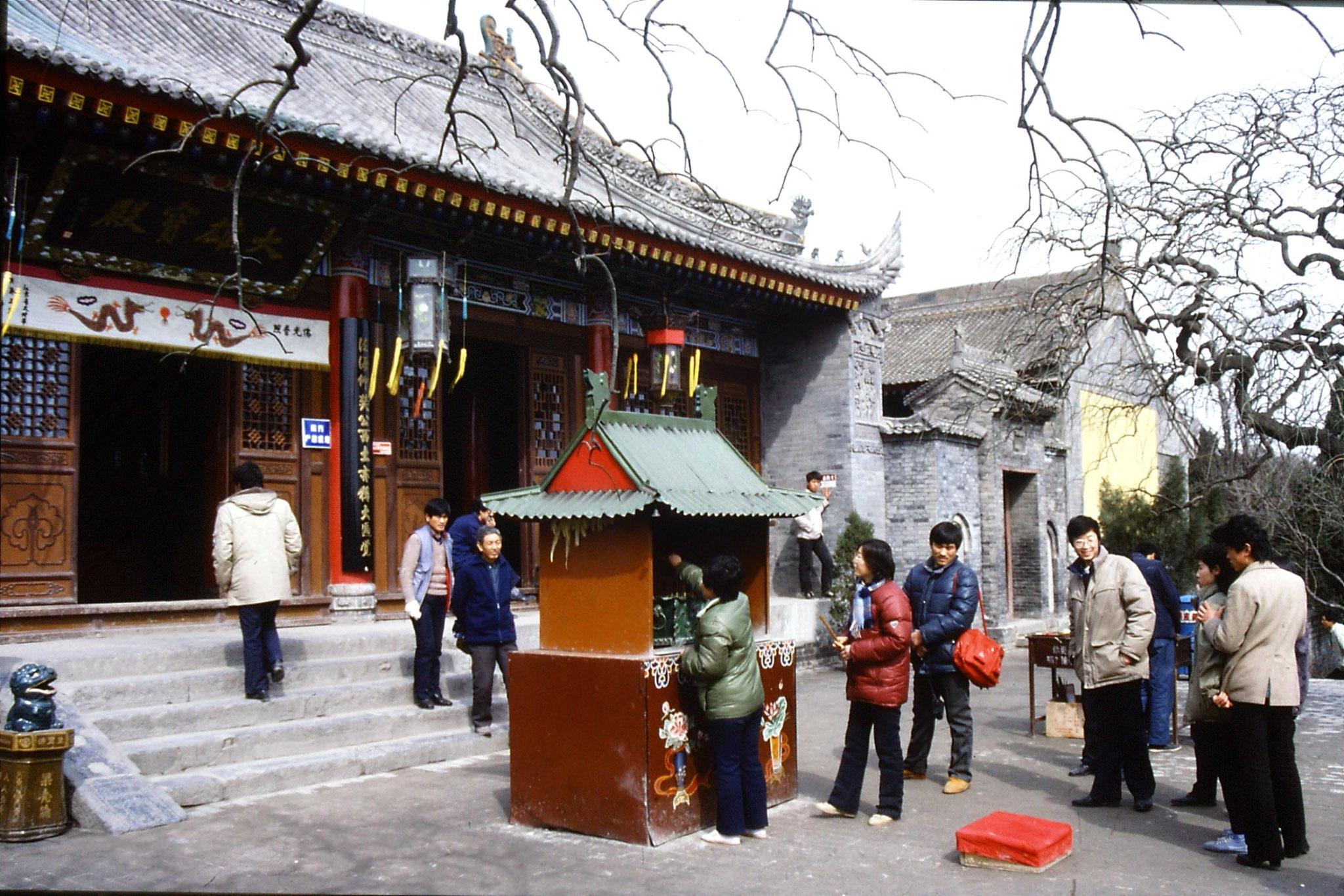 5/3/1989: 27: Xian Large Wild Goose Pagoda