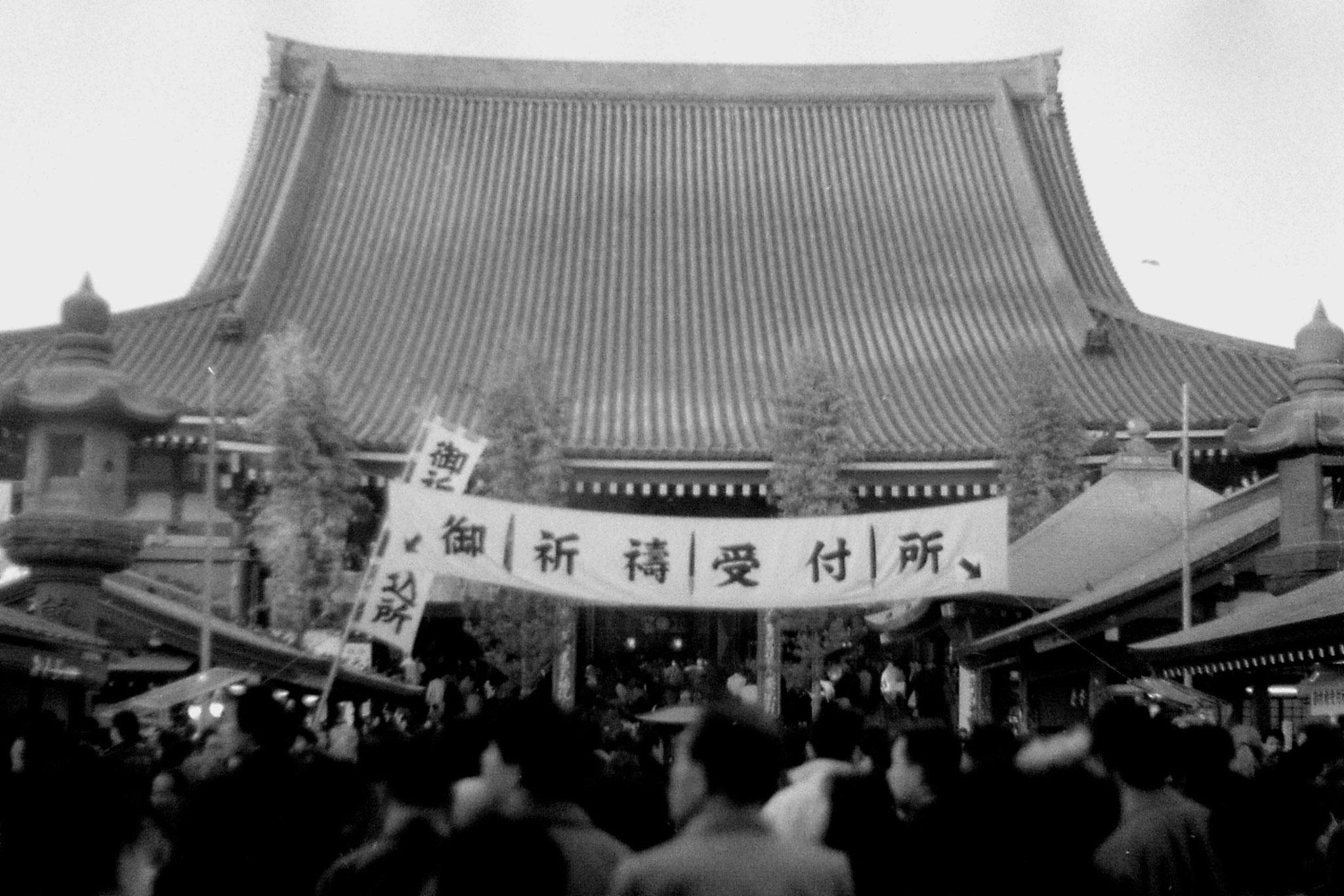 2/1/1989: 10:Asakusa Canon Temple