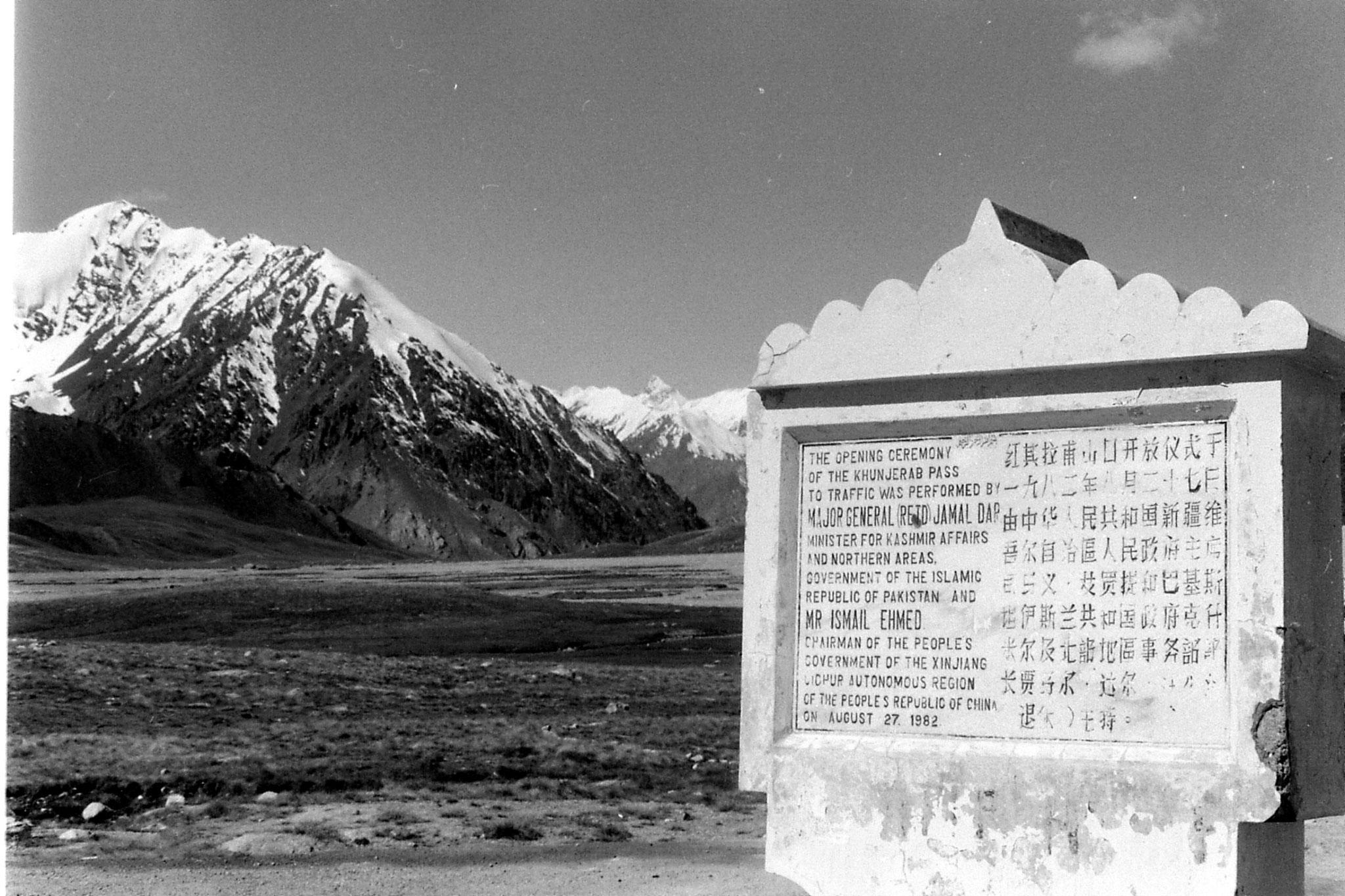 10/9/1989: 13: Kunjerab Pass
