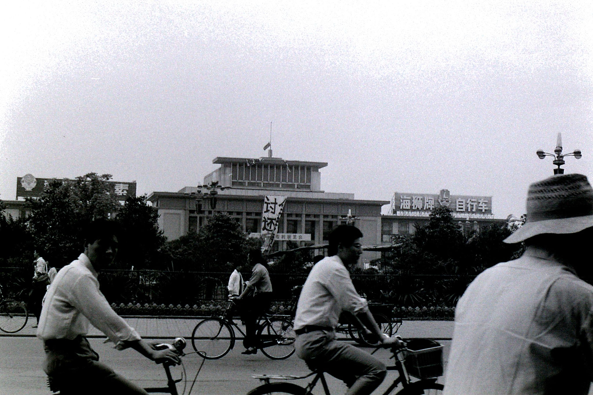 6/6/1989: 27: demonstrations around Hangzhou