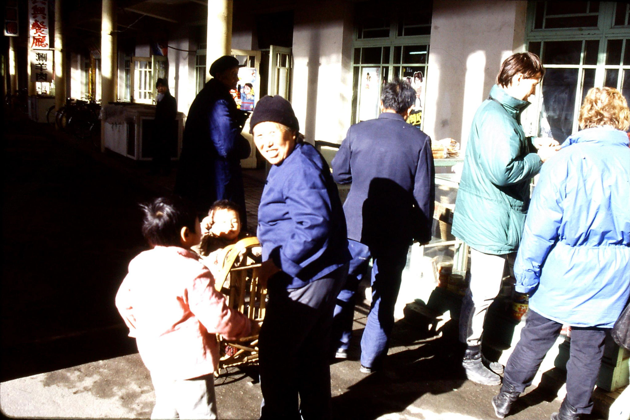 3/12/1988: 30: day trip to Shunyi