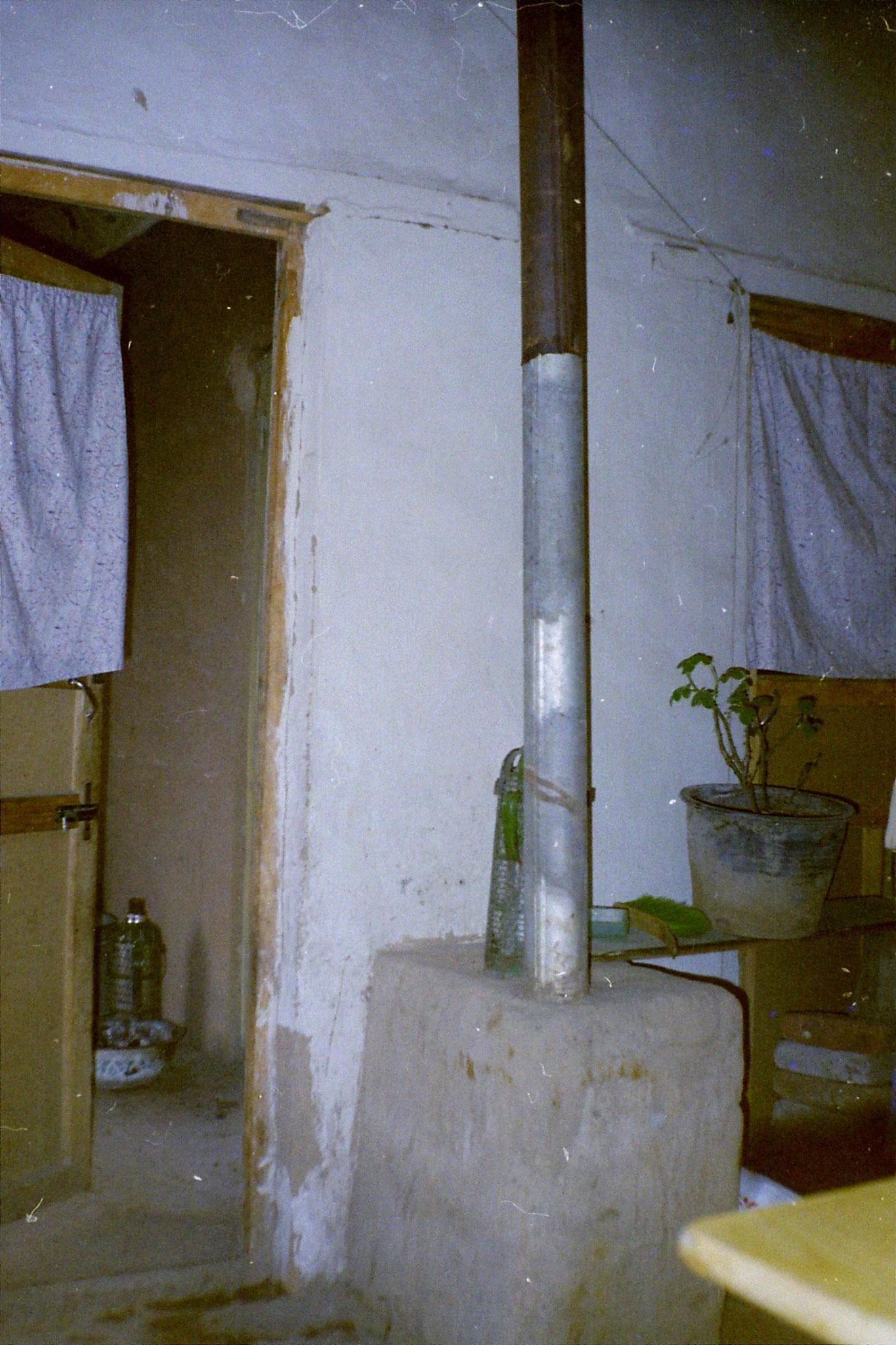 15/2/1989: 20: Liu Bo's house