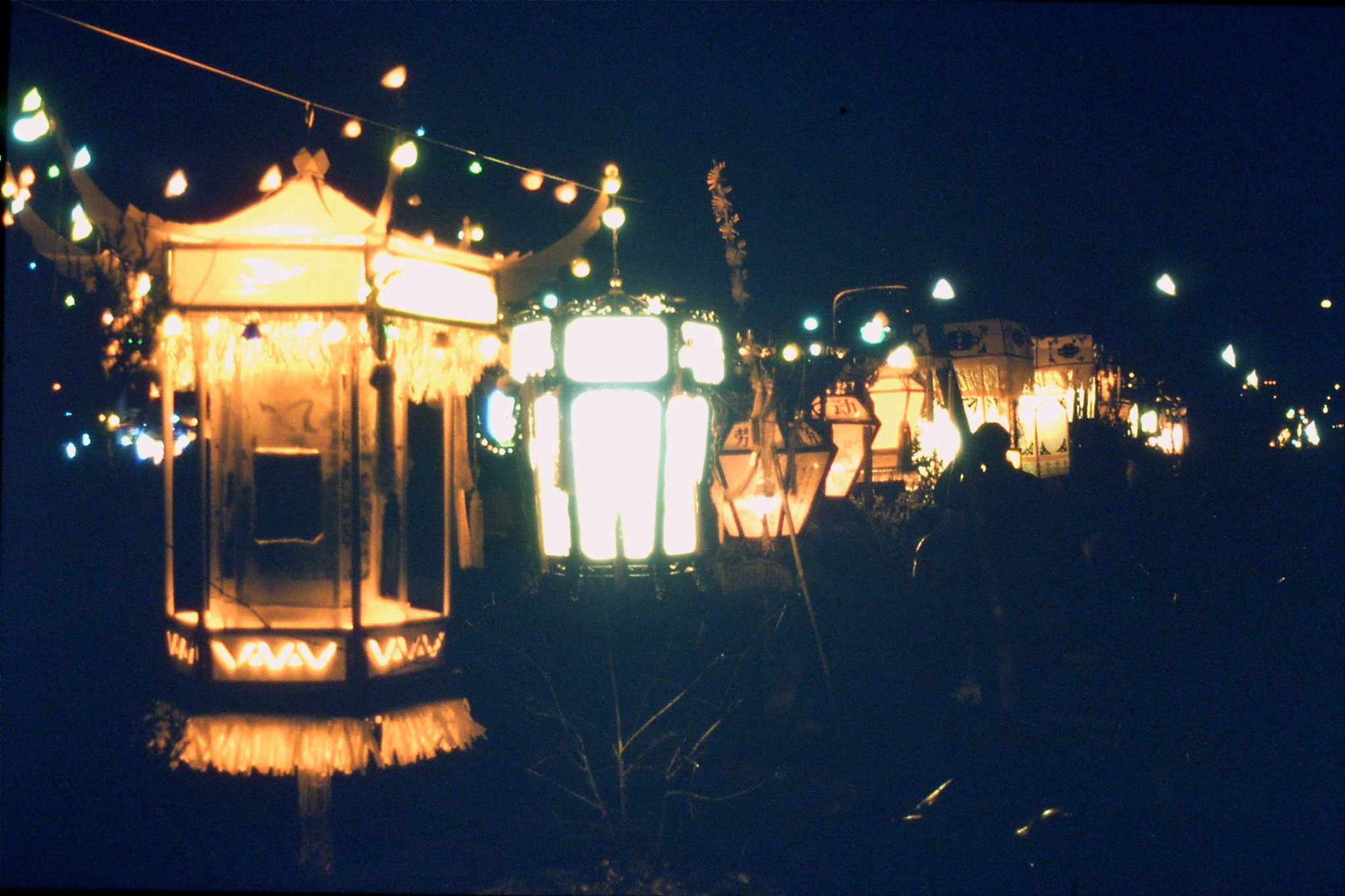 20/2/1989: 31: Qufu New Year lanterns