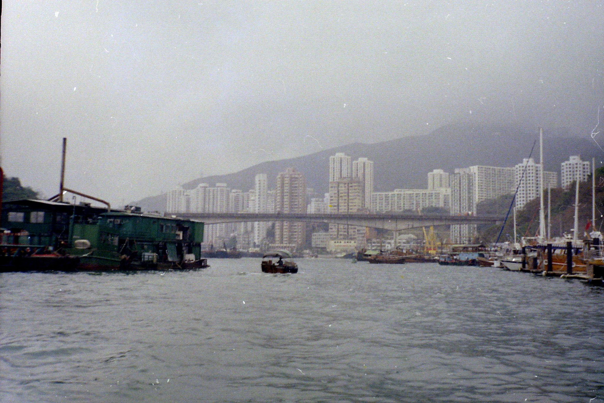 1/4/1989: 26: Hong Kong Aberdeen Harbour