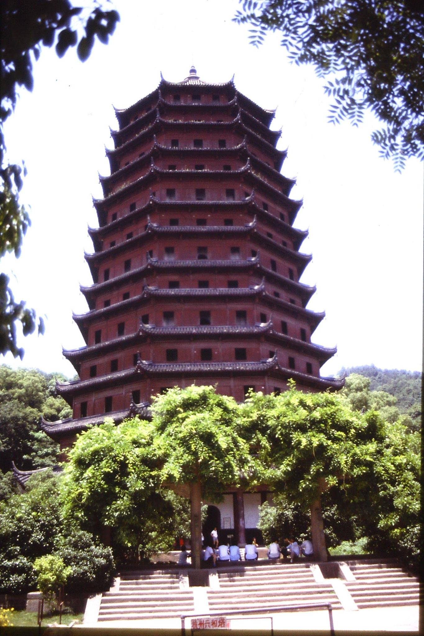 8/6/1989: 12: Hangzhou, Liu He pagoda
