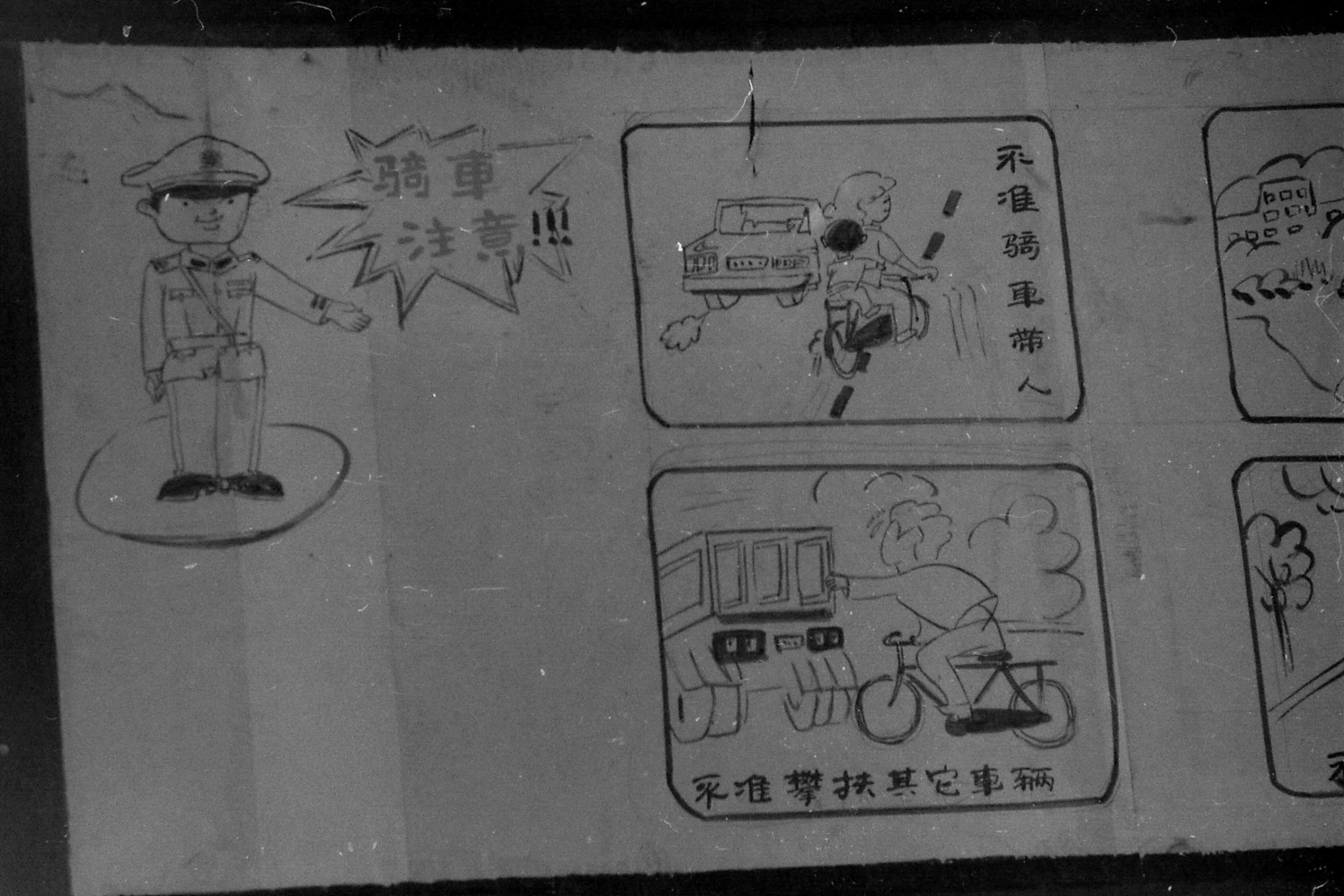 21/11/1988: 16: Road Safety Signs near Friendship Hotel