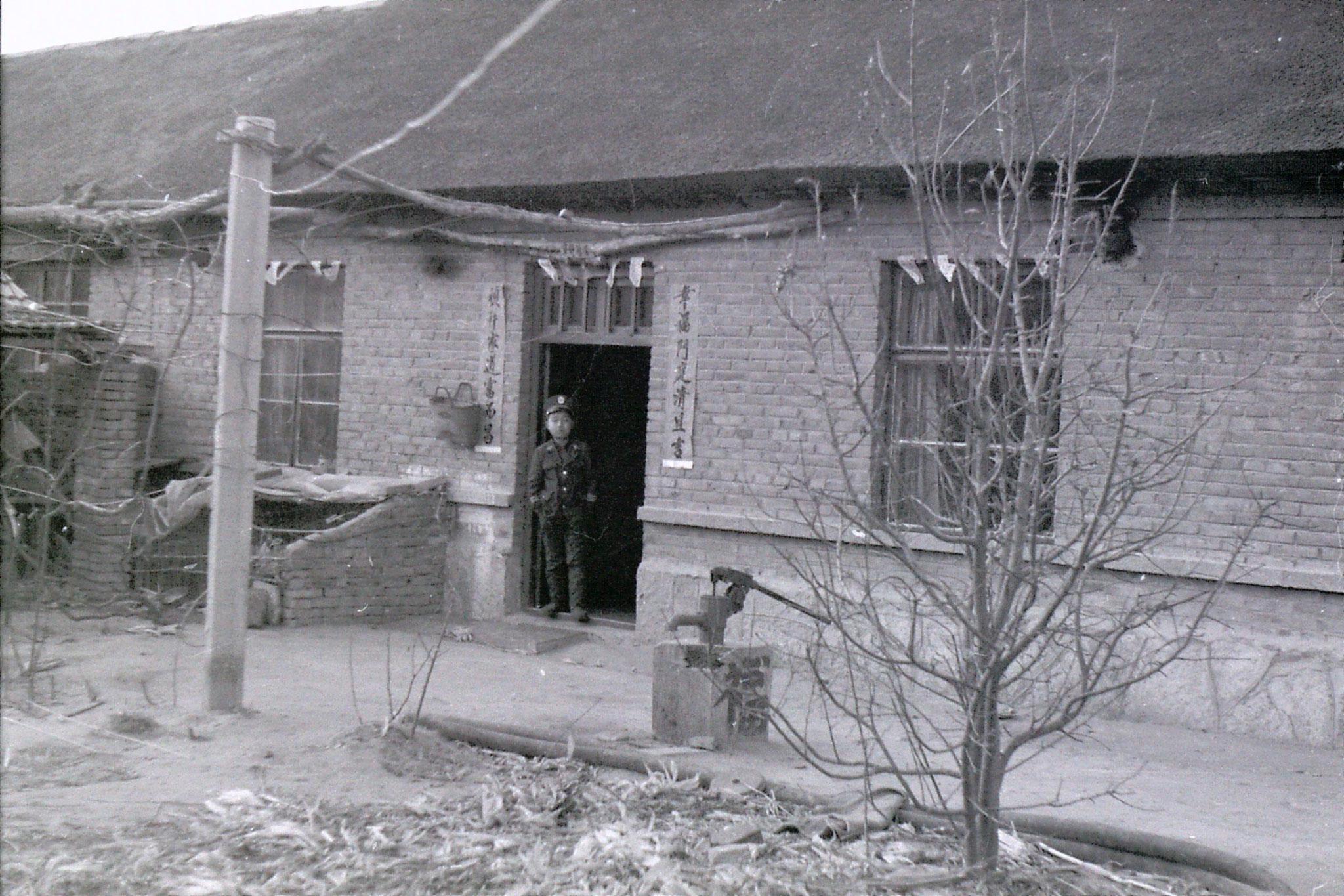 16/2/1989: 10: Liu Bo's home