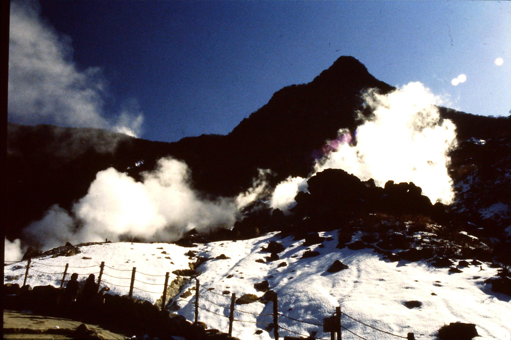 28/1/1989: 26: hotsprings at Owakudan