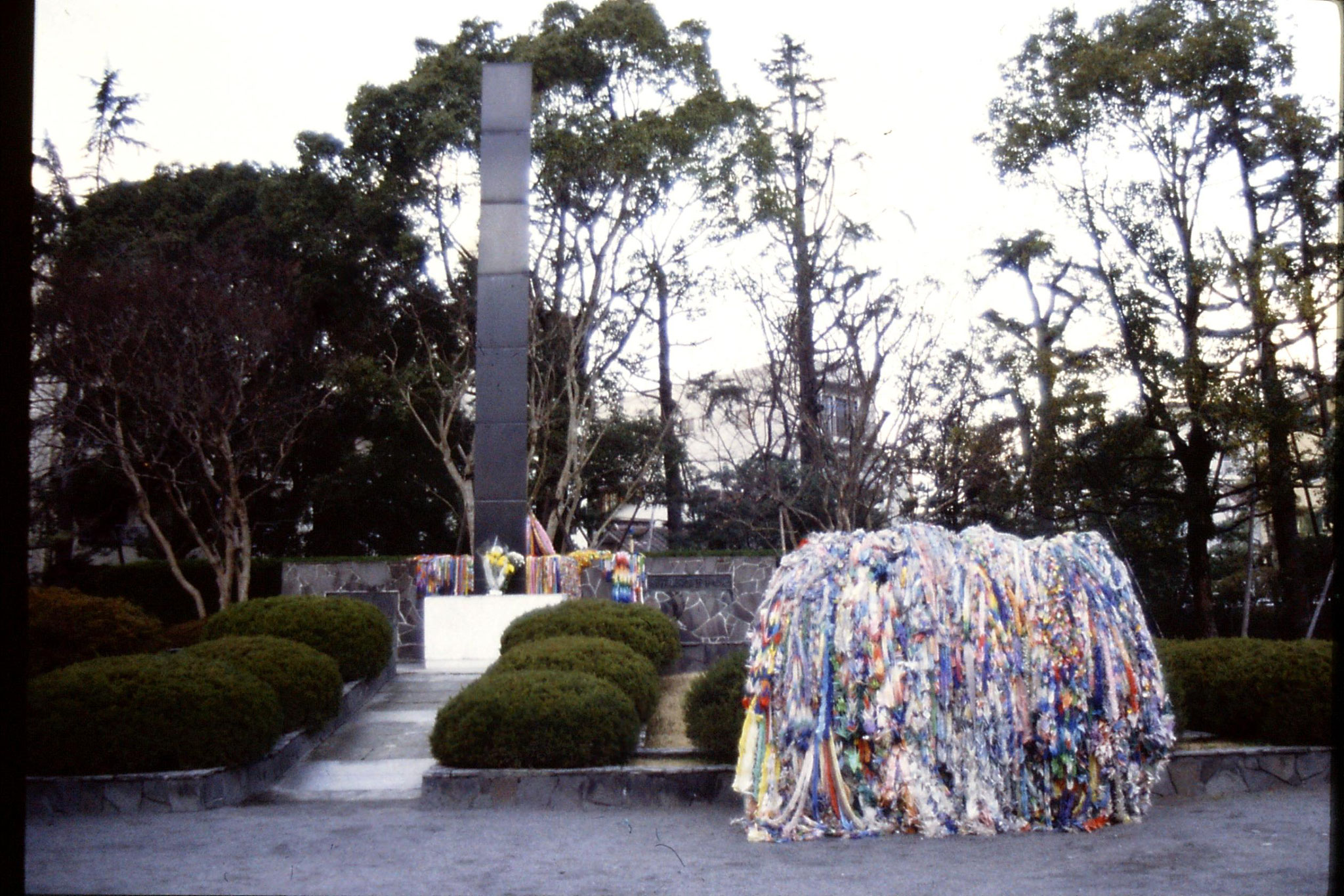 20/1/1989: 36: hypocentre memorial at Nagasaki