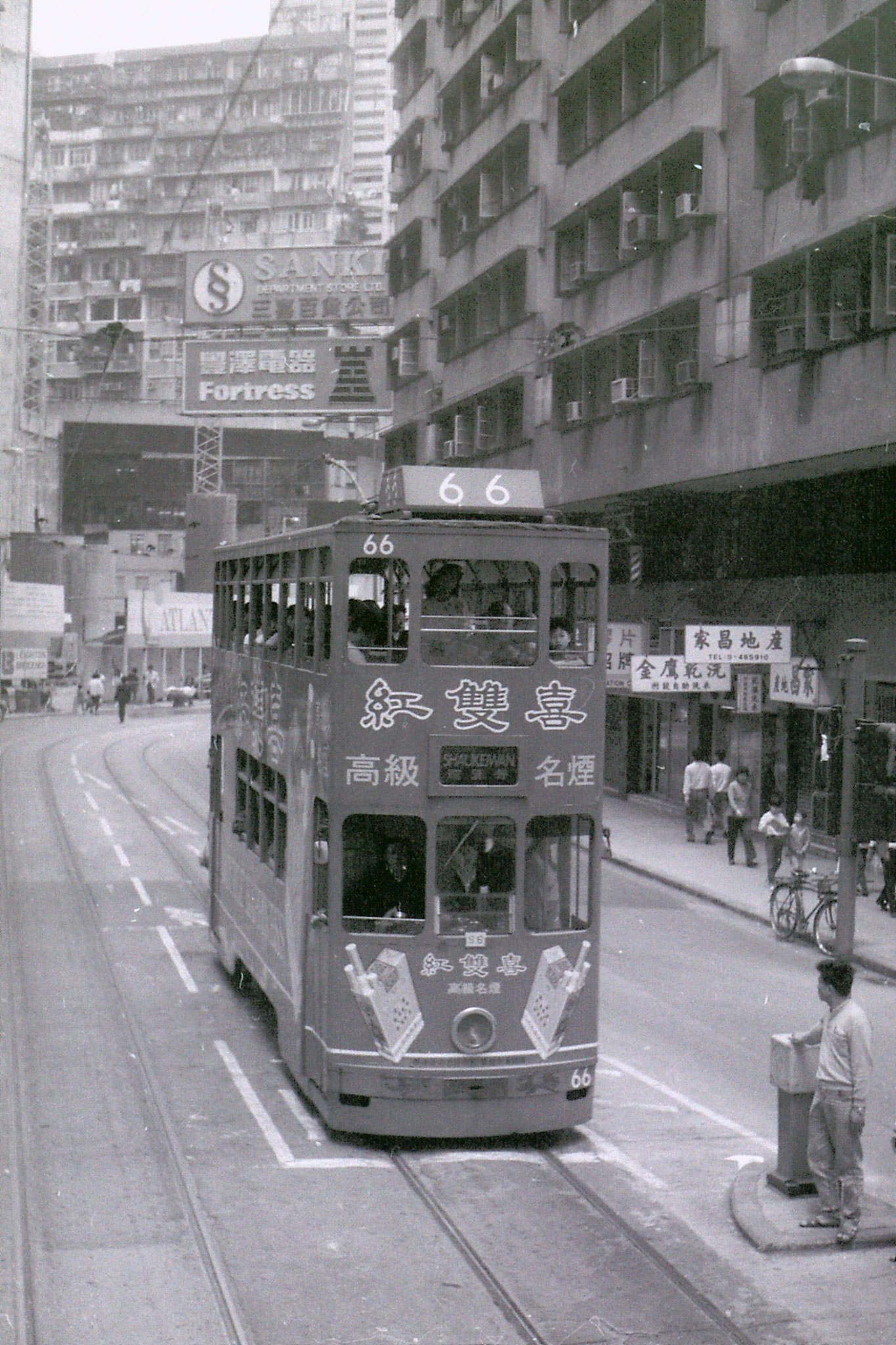 1/4/1989: Hong Kong: from tram travelling west on Hong Kong island