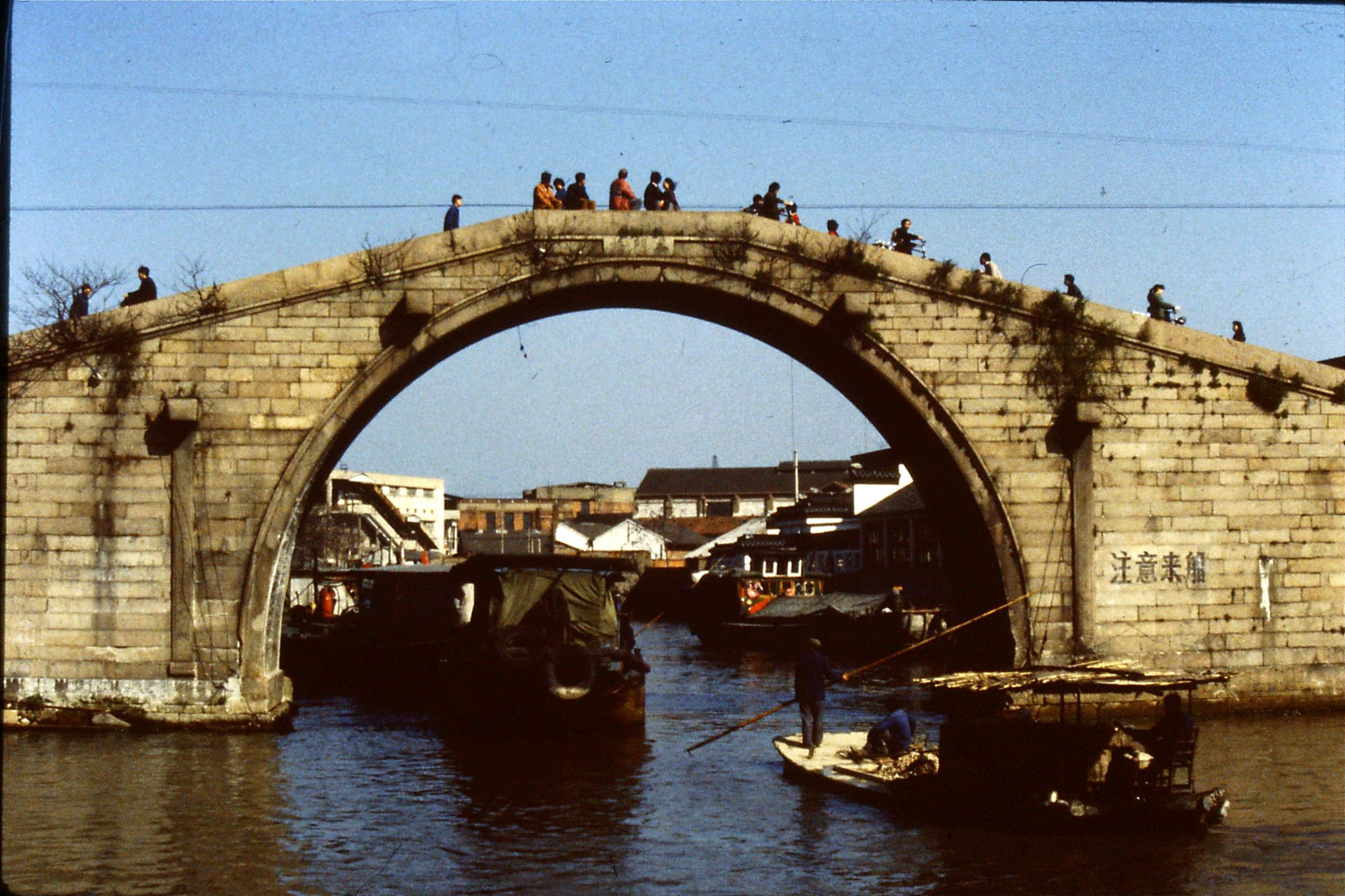 21/3/1989: 34: Suzhou Wumen Bridge