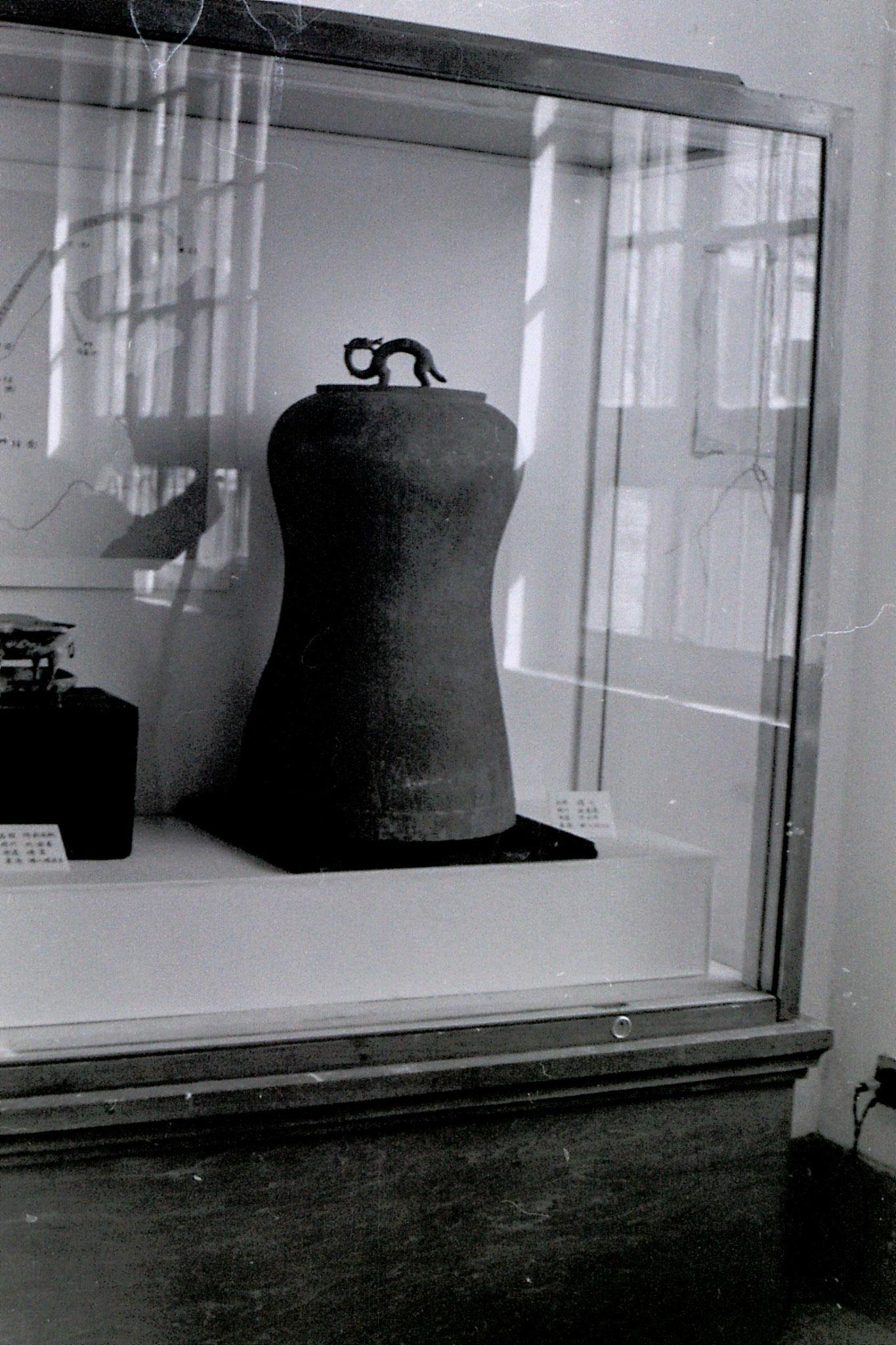 7/3/1989: 24: Xianyang museum bell