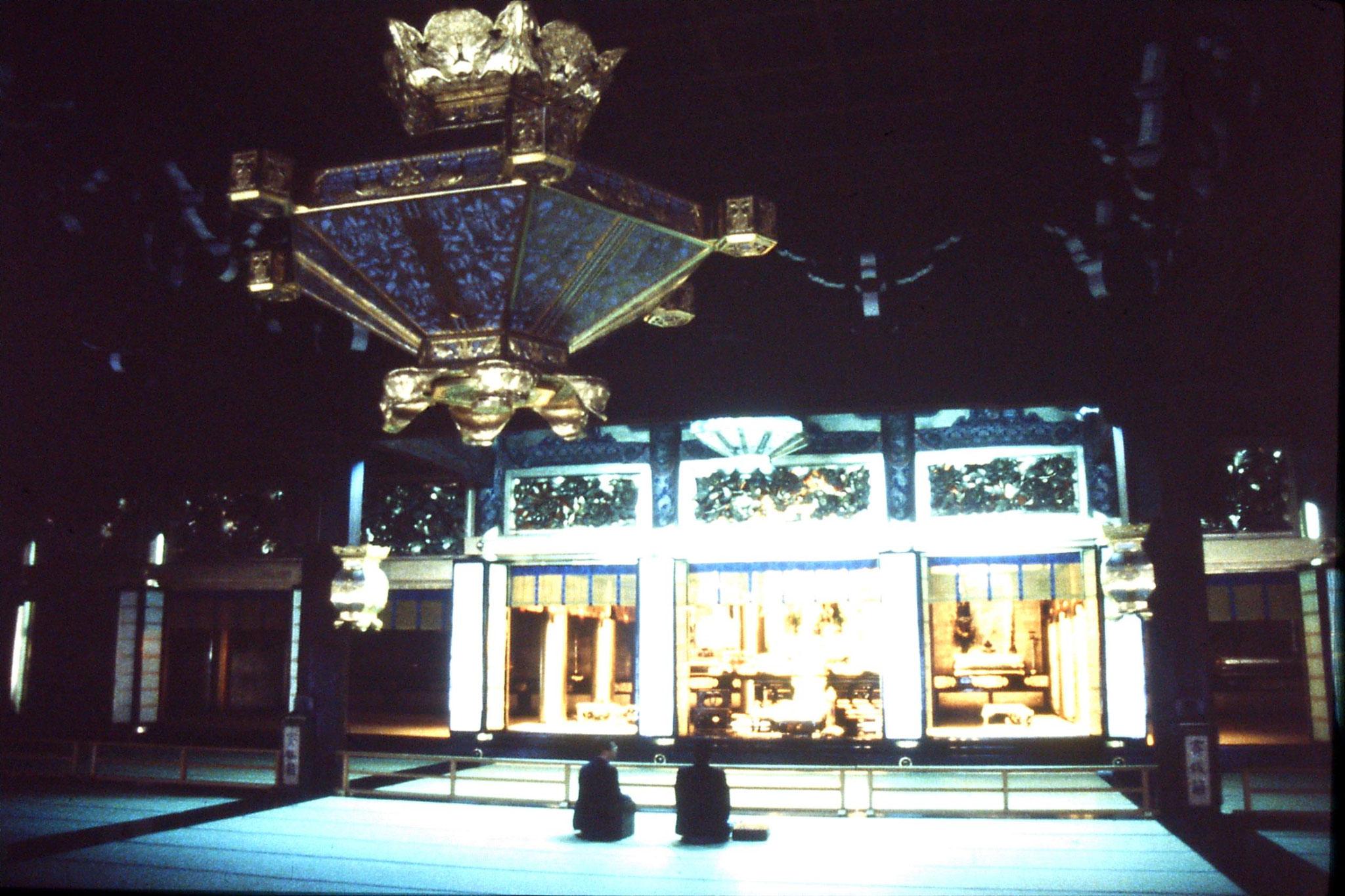 26/1/1989: 5:  Kyoto