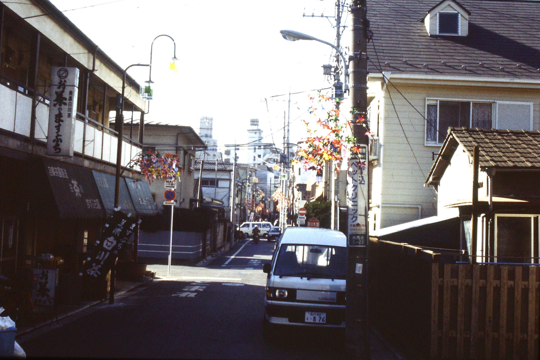 28/12/1988: 24: Tokyo nr Nishimagome
