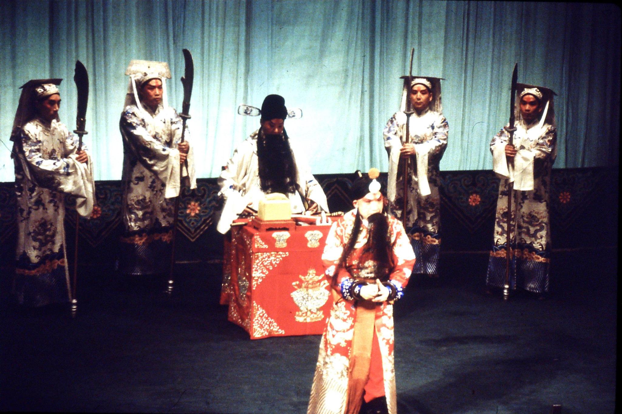 17/3/1989: 20: Chang'an opera