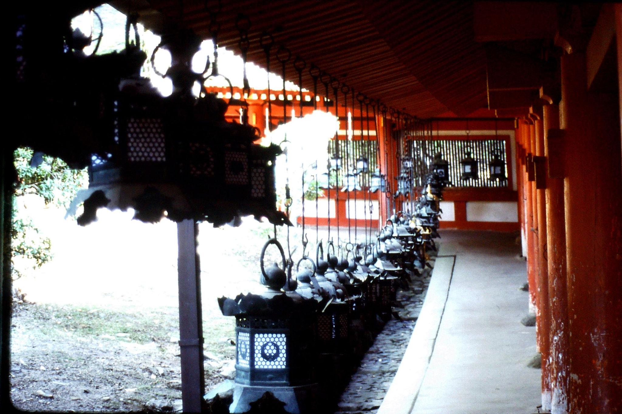 26/1/1989: 1:  Kyoto